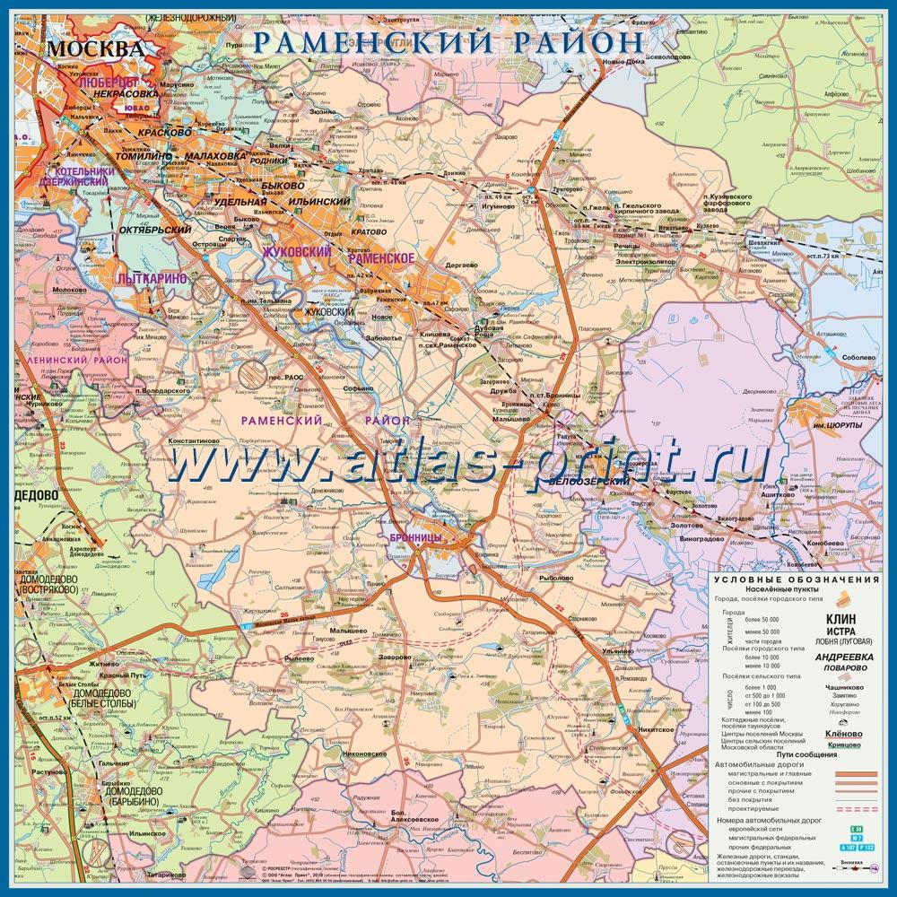 Настенная карта Раменского района Московской области 1,0*1,0 м, ламинированная