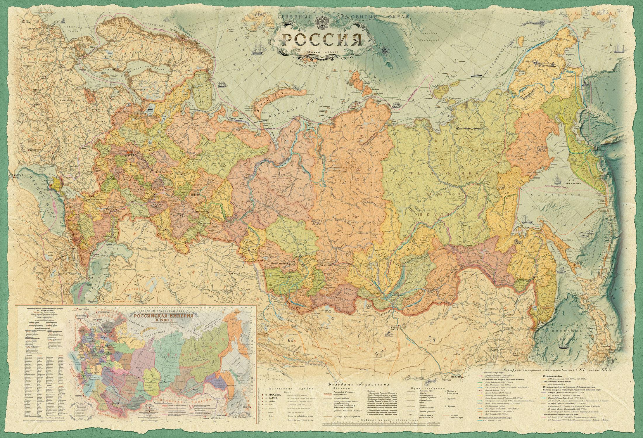 Настенная карта России в стиле ретро 2,20*1,50 м матовая ламинация