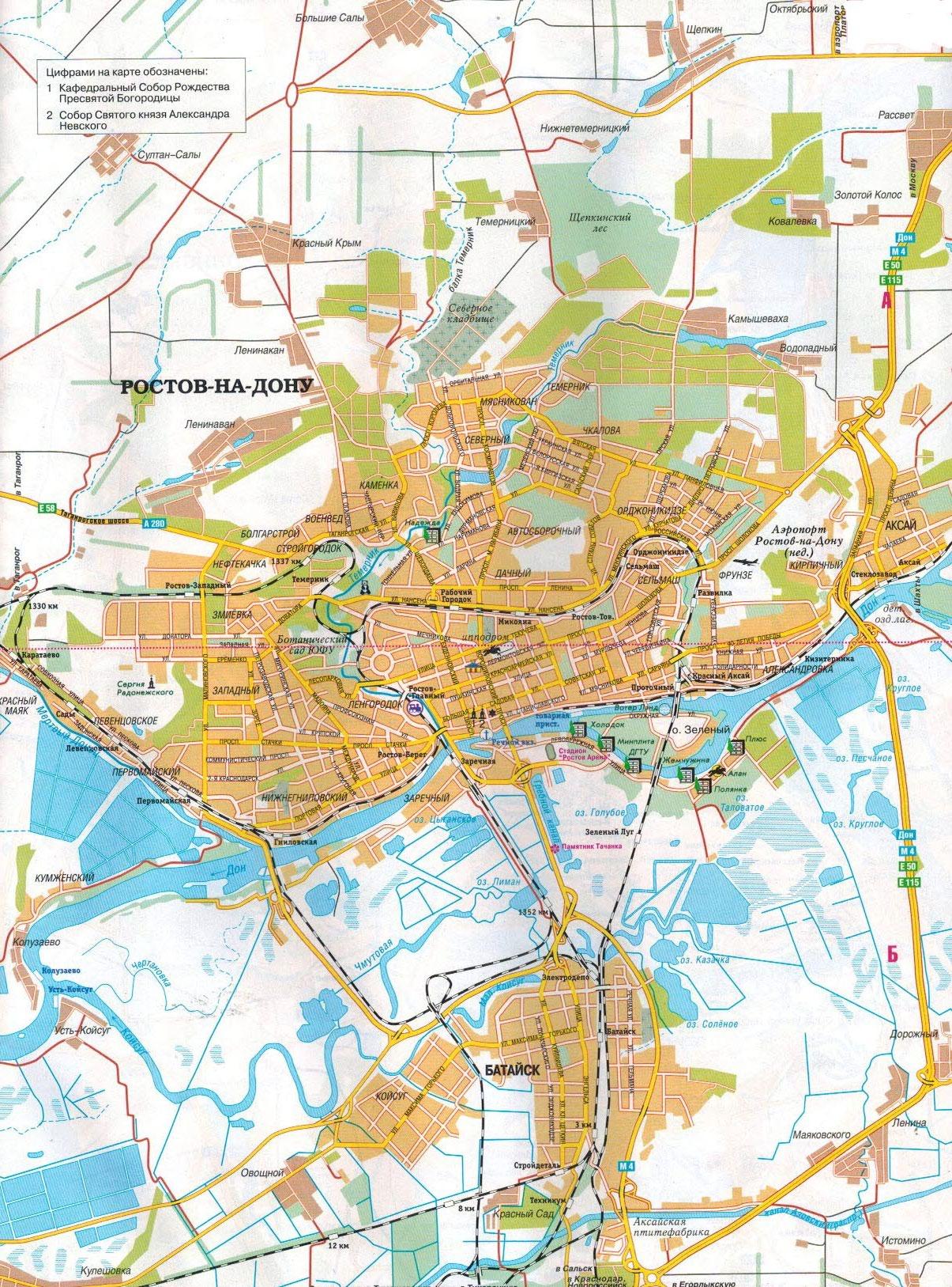 Настенная карта города Ростов-на Дону, ламинированная, р-р 0,75*1,0 м