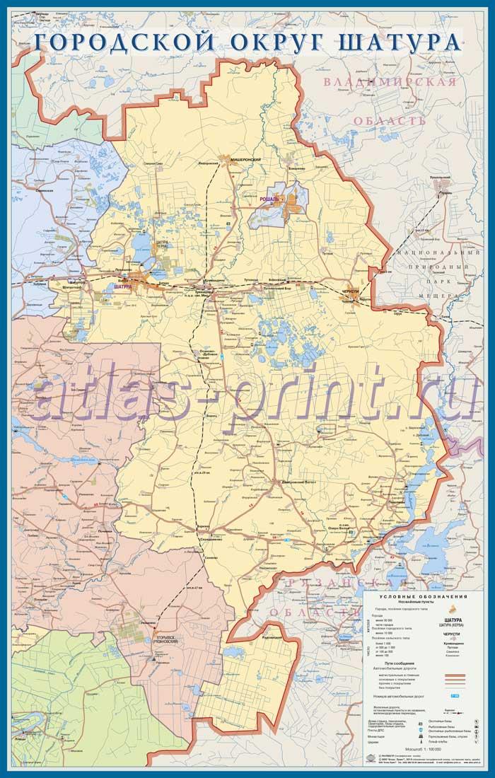 Настенная карта городского округа Шатура (бывш. Шатурский район) Московской области 0,7*1,1 м, ламинированная