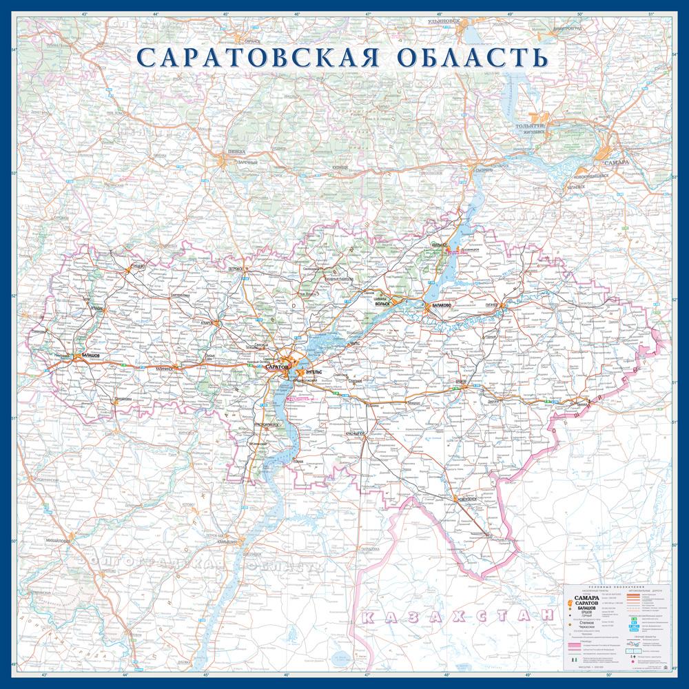 Настенная карта Саратовской области размер 1,0 х 1,0 м на заказ