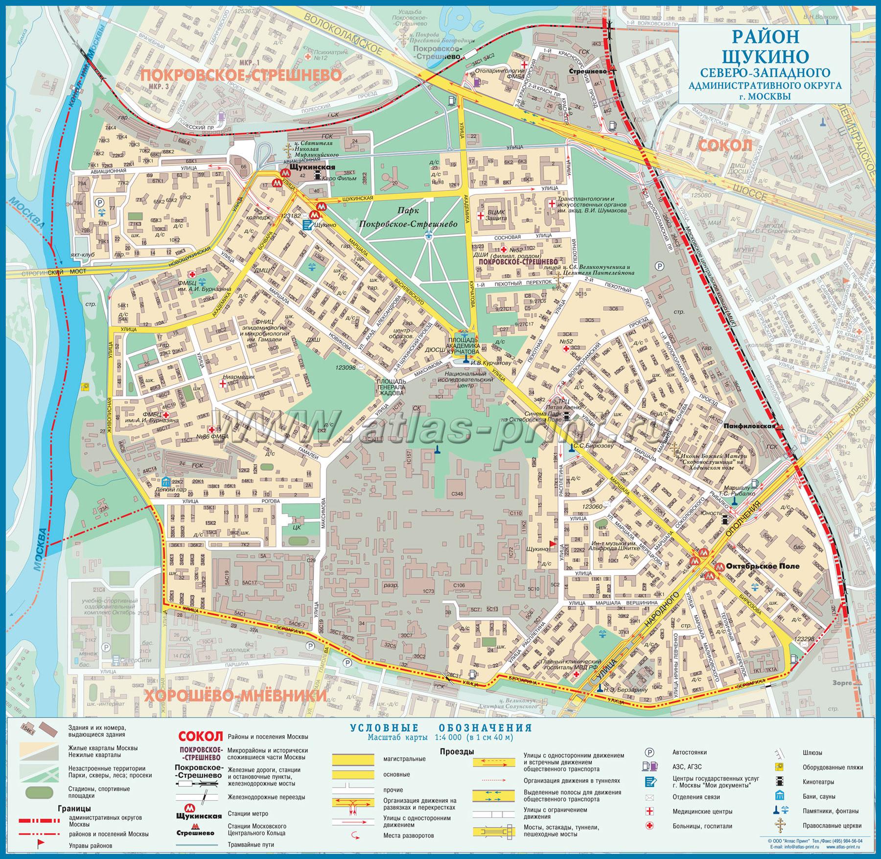 Настенная карта района Щукино г.Москвы 1,00*0,98 м, ламинированная