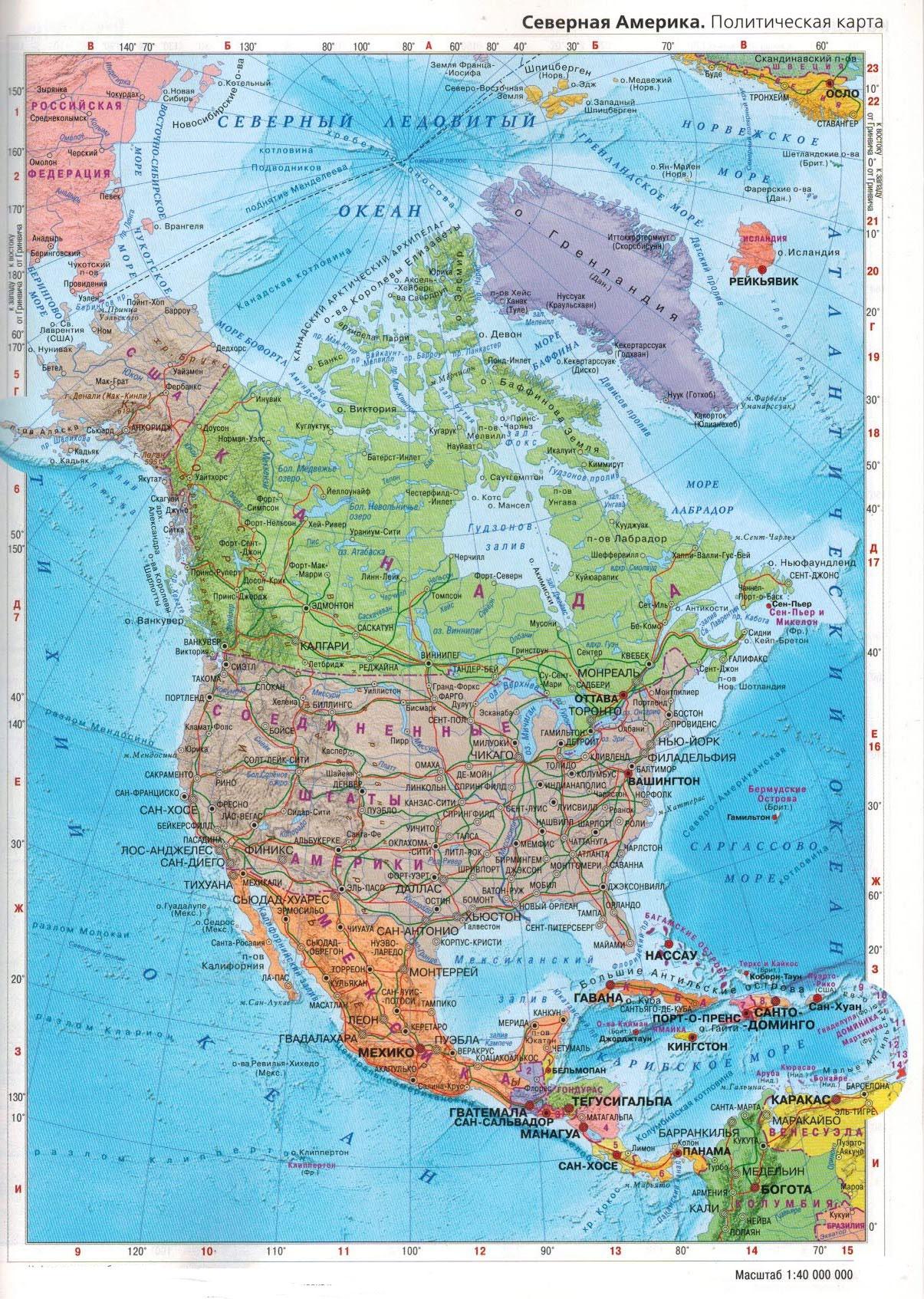 Настенная карта Северной Америки политическая, ламинированная, р-р 0,70*1,0м