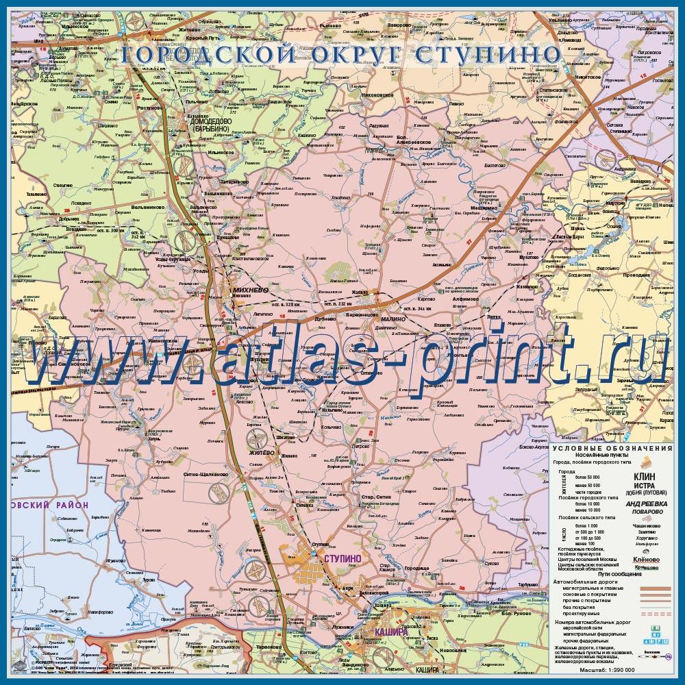 Настенная карта городского округа Ступино (бывш.Ступинский район) Московской области 1,0*1,0 м, ламинированная