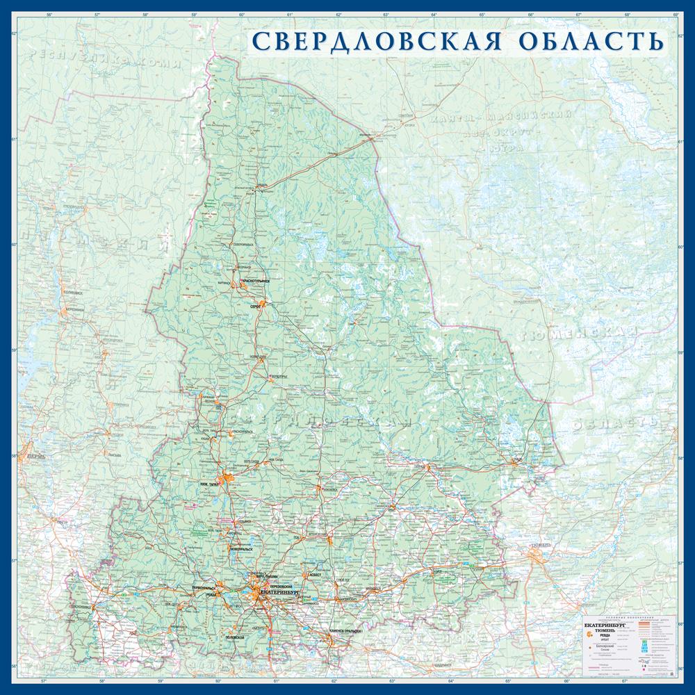 Настенная карта Свердловская область 1,0*1,0 м, ламинированная