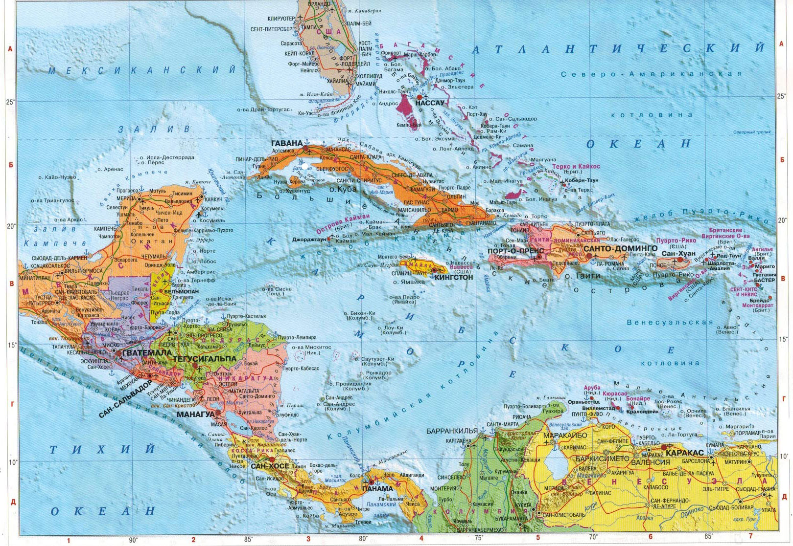 Настенная карта Центральной Америки политическая, ламинированная, р-р 1,0*0,75 м