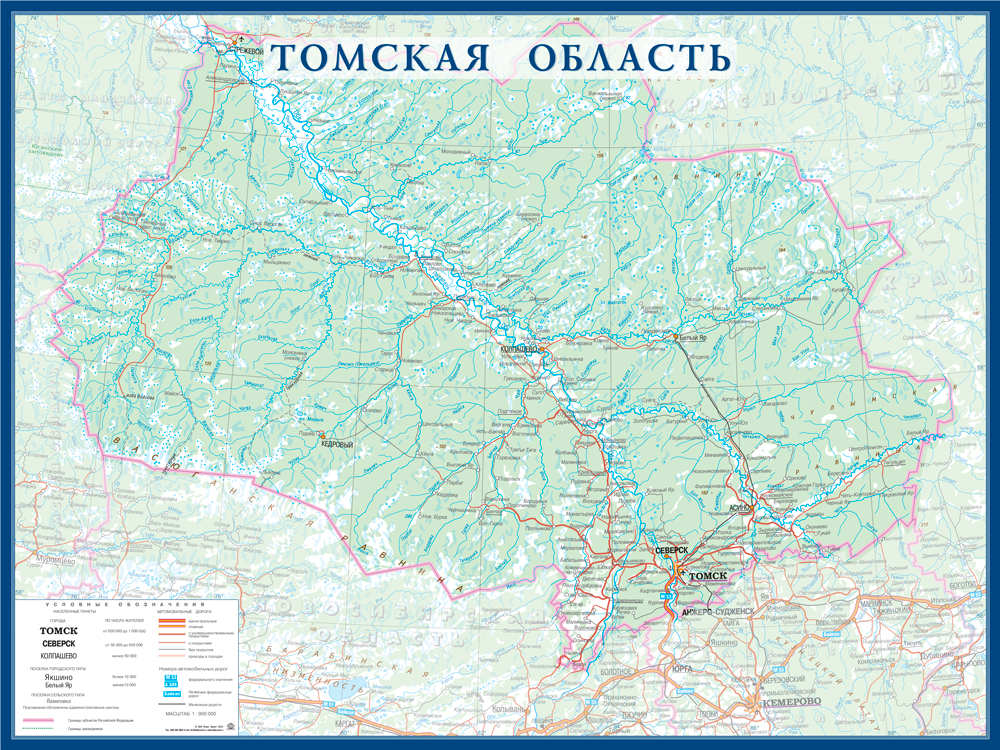 Настенная карта Томской области размер 1,0 х 0,75 м на заказ
