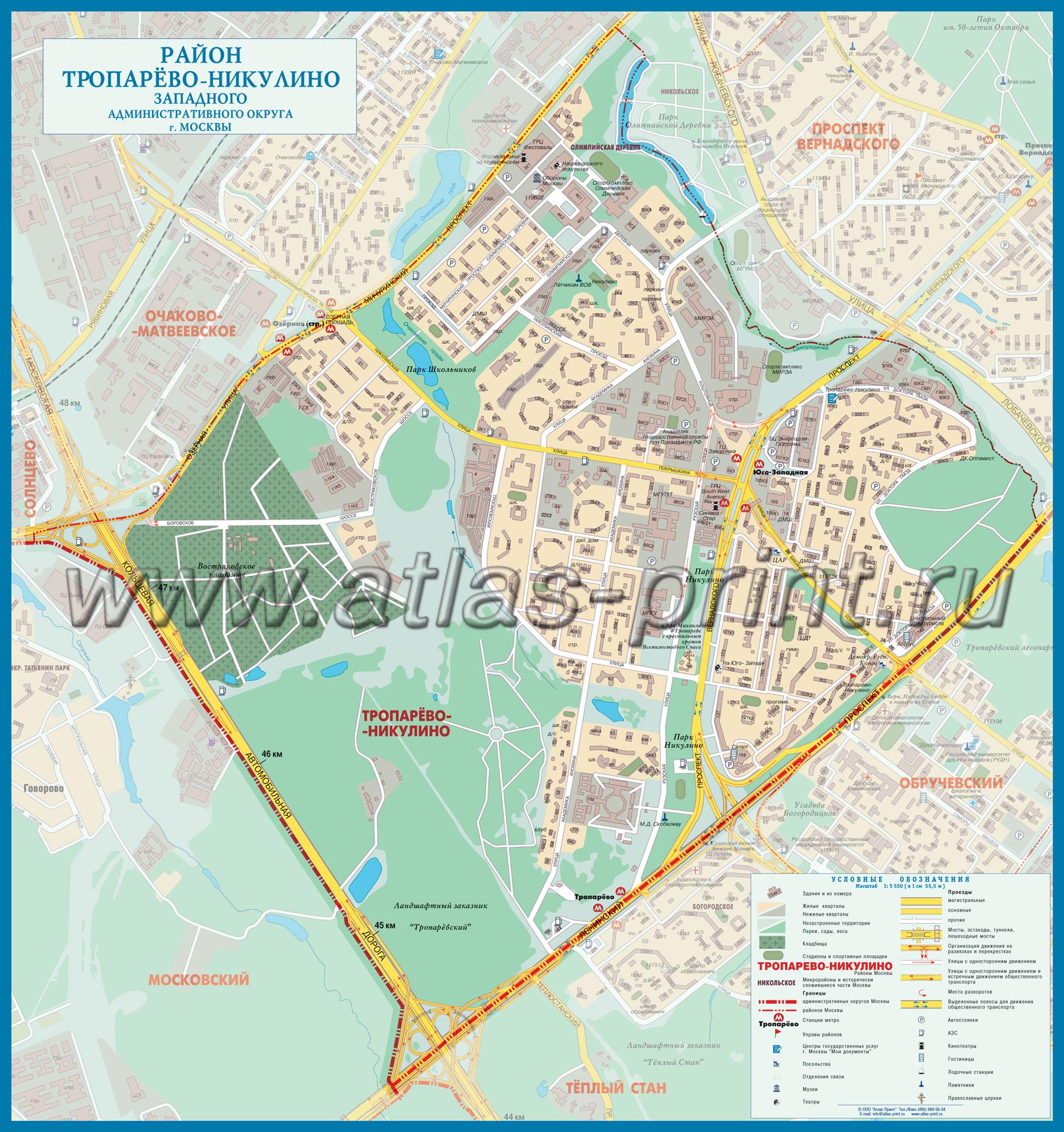 Настенная карта района ТРОПАРЁВО-НИКУЛИНО (ЗАО) г.Москвы 0,94*1,00 м, ламинированная