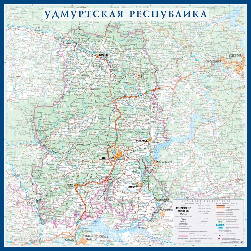 Настенная карта Удмуртская Республика 1,0 х 1,0 м на заказ