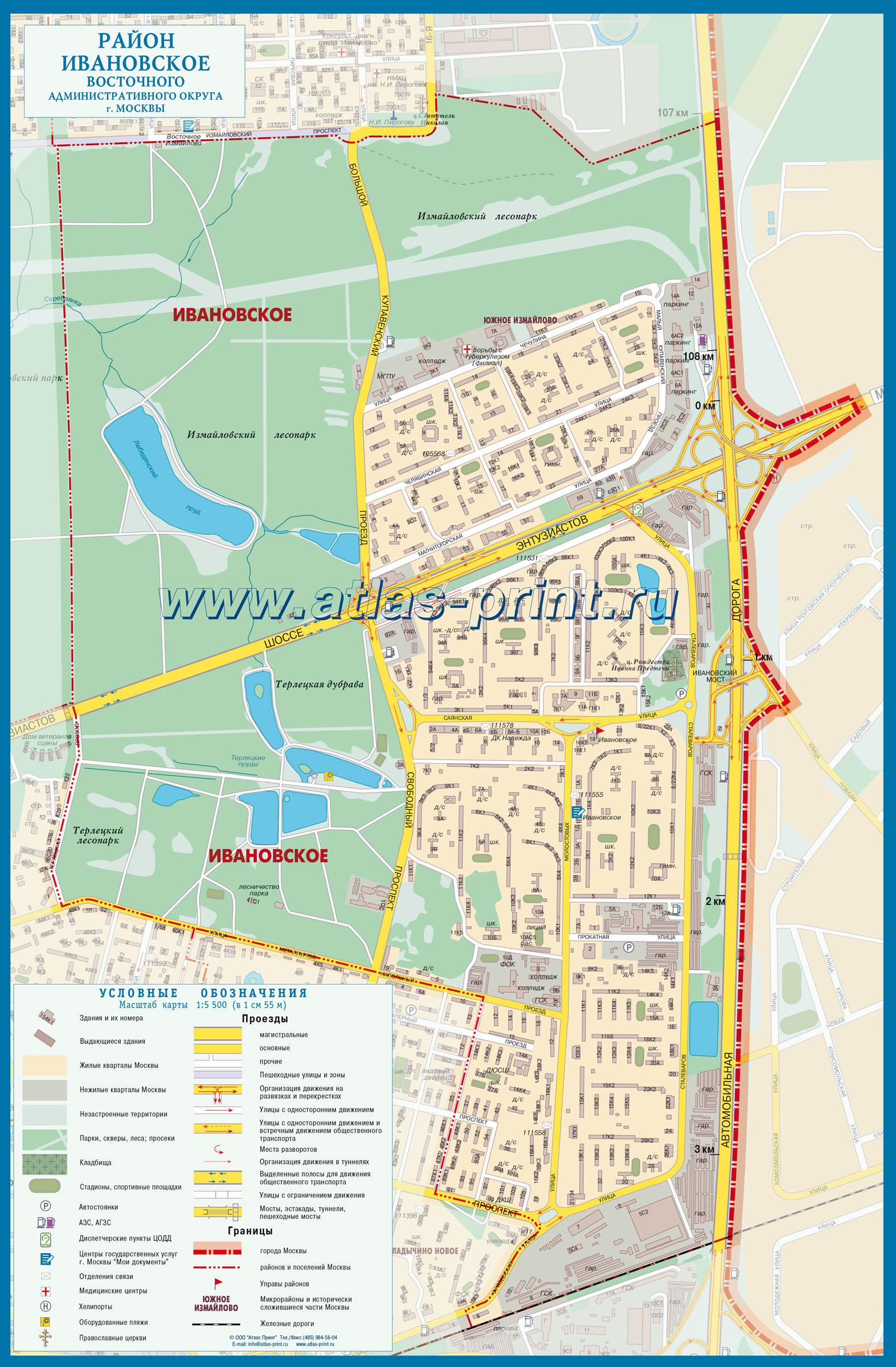 Настенная карта района ИВАНОВСКОЕ (Восточный административный округ г. Москвы) 0,66*1,00м, ламинированная
