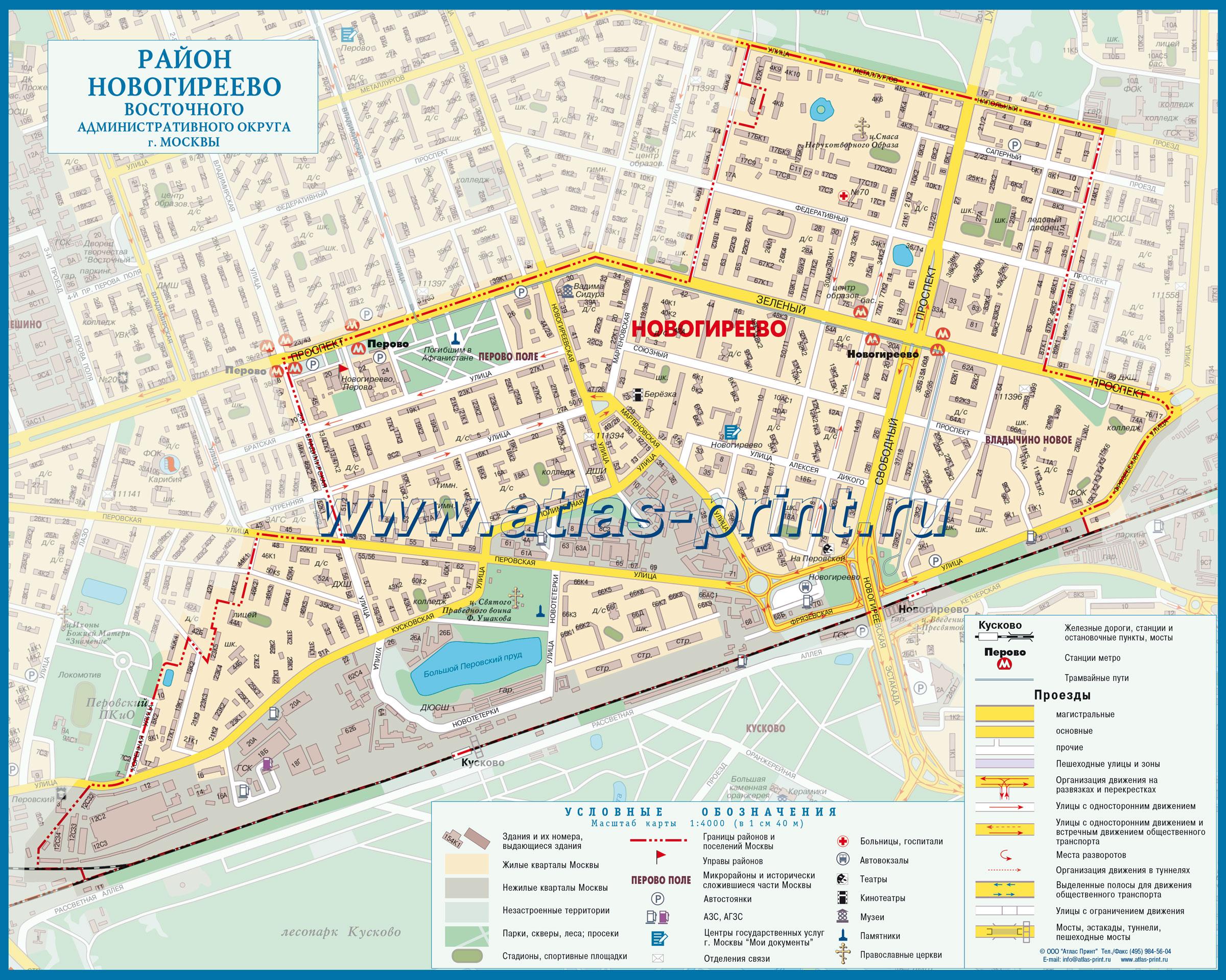 Настенная карта района НОВОГИРЕЕВО (Восточный административный округ г. Москвы) 1,00*0,79м, ламинированная