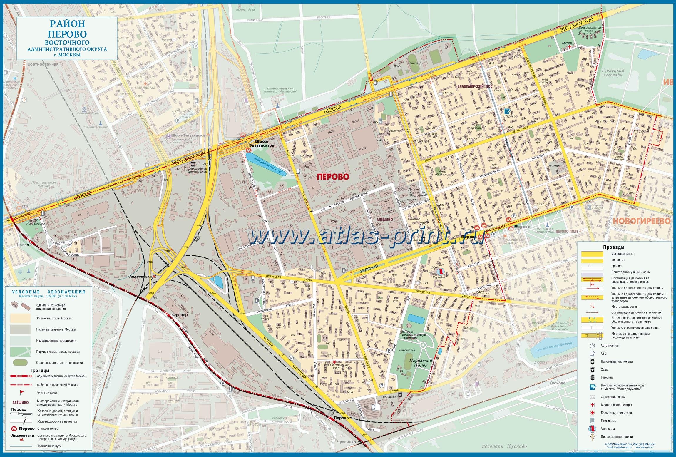 Настенная карта района ПЕРОВО (Восточный административный округ г. Москвы) 1,00*0,67м, ламинированная