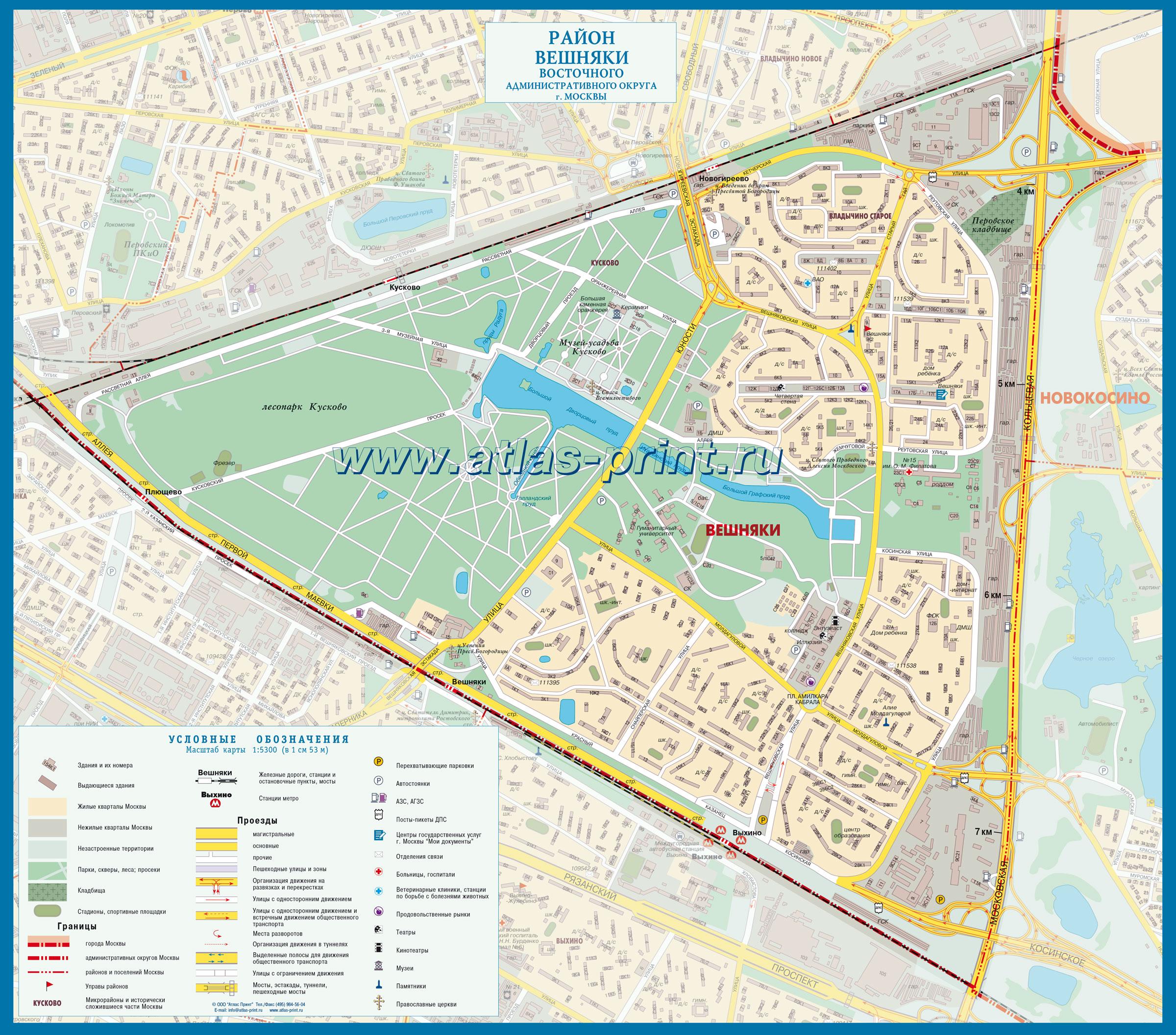 Настенная карта района ВЕШНЯКИ (Восточный административный округ г. Москвы) 1,00*0,88м, ламинированная