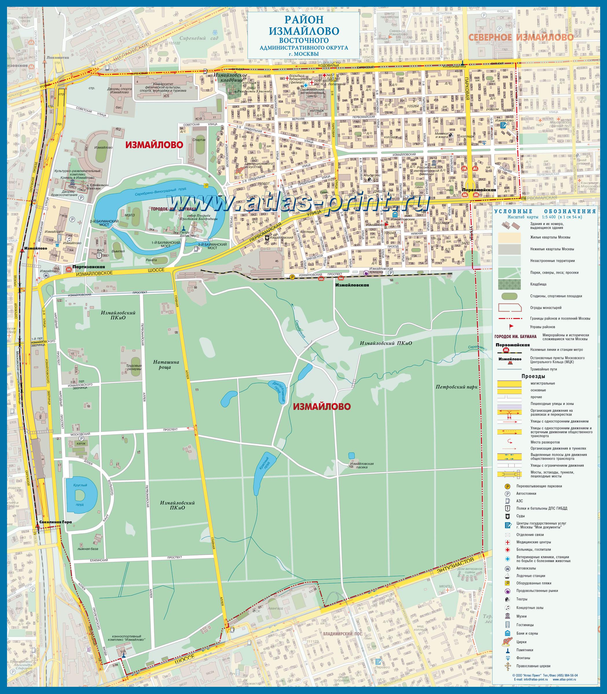 Настенная карта района ИЗМАЙЛОВО (Восточный административный округ г. Москвы) 0,87*1,00м, ламинированная