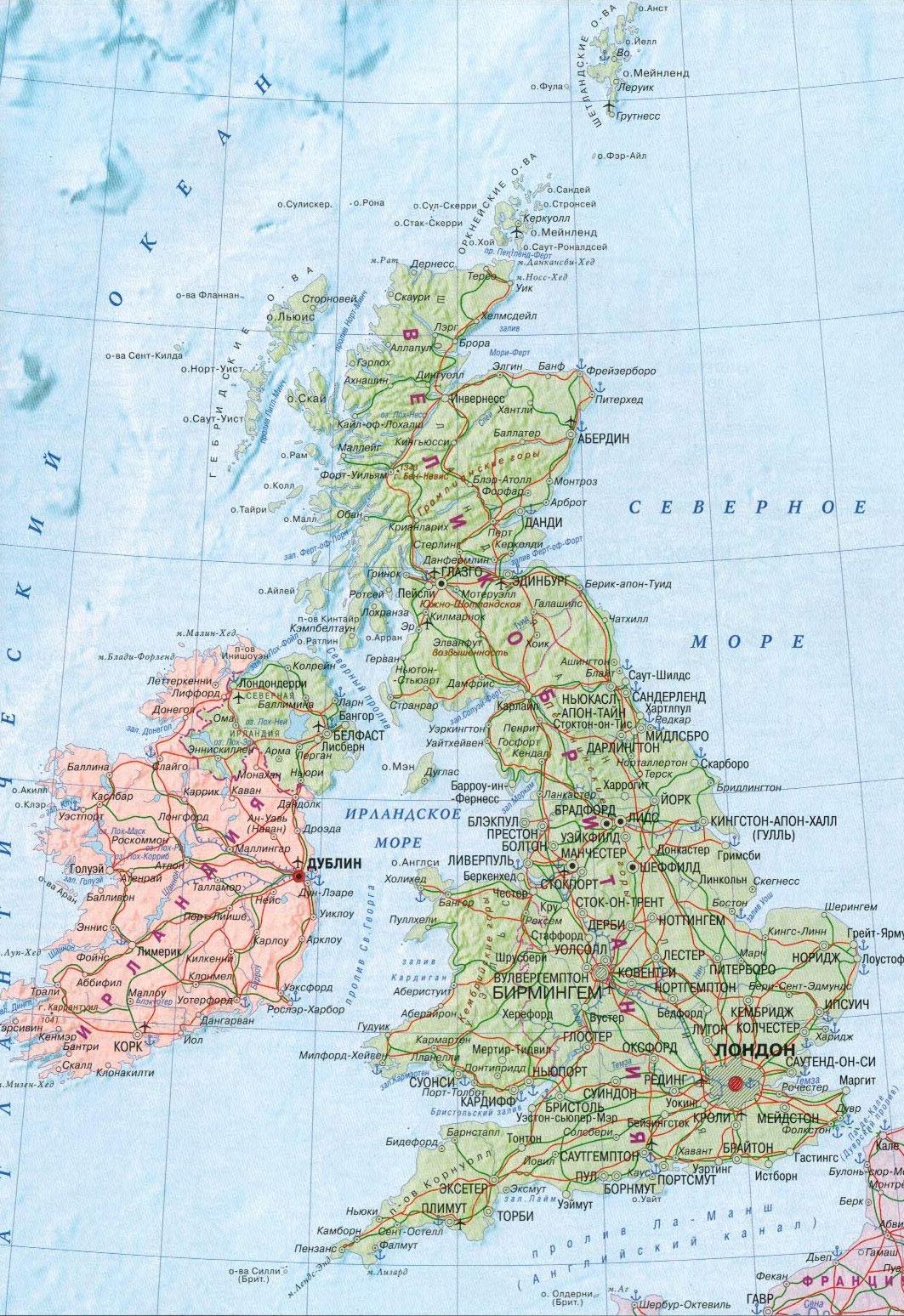 Настенная карта Великобритании, Ирландии. Ламинированная. Р-р 0,70*1,0 м