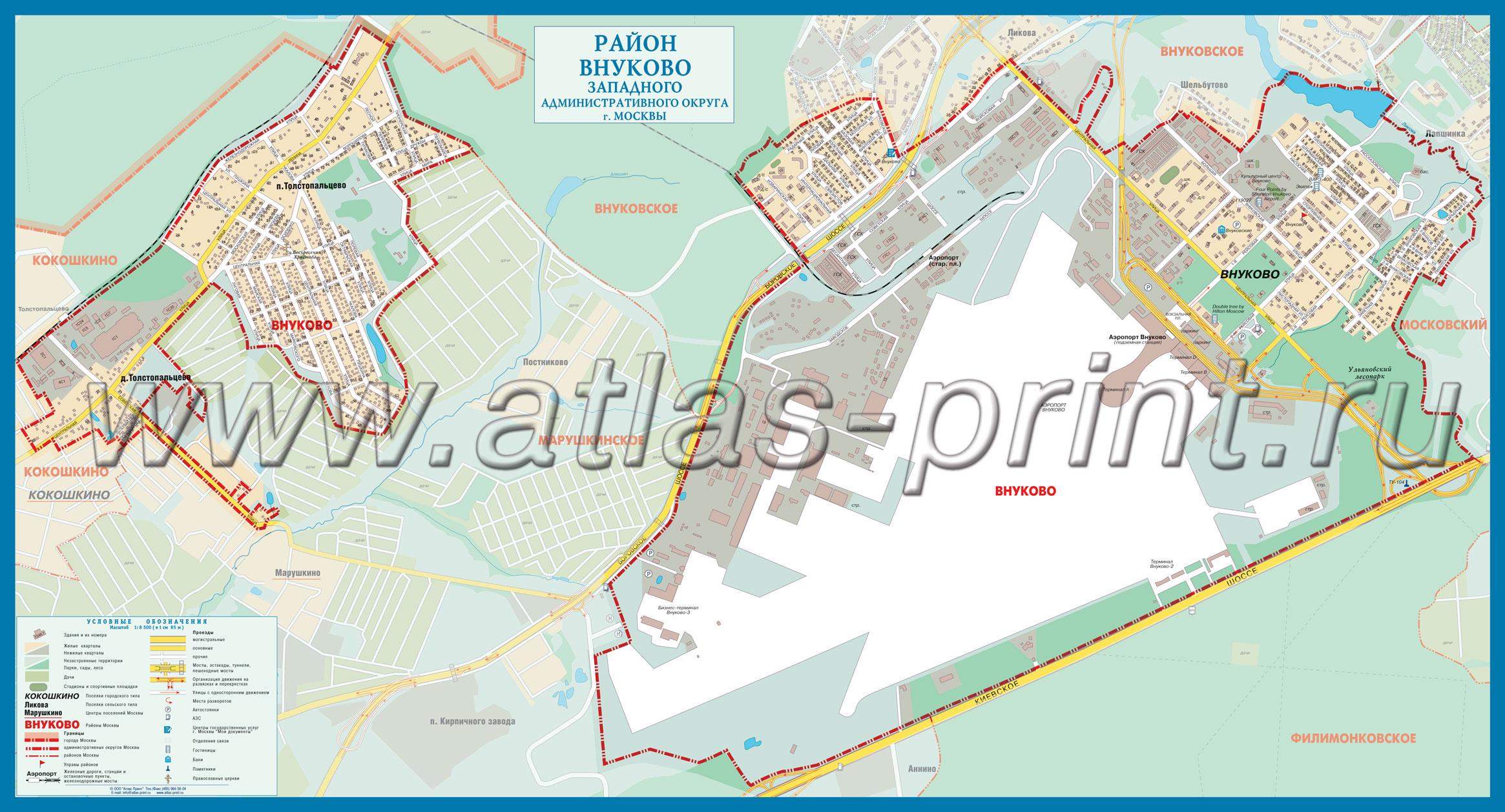 Настенная карта района Внуково г.Москвы 1,00*0,54 м, ламинированная
