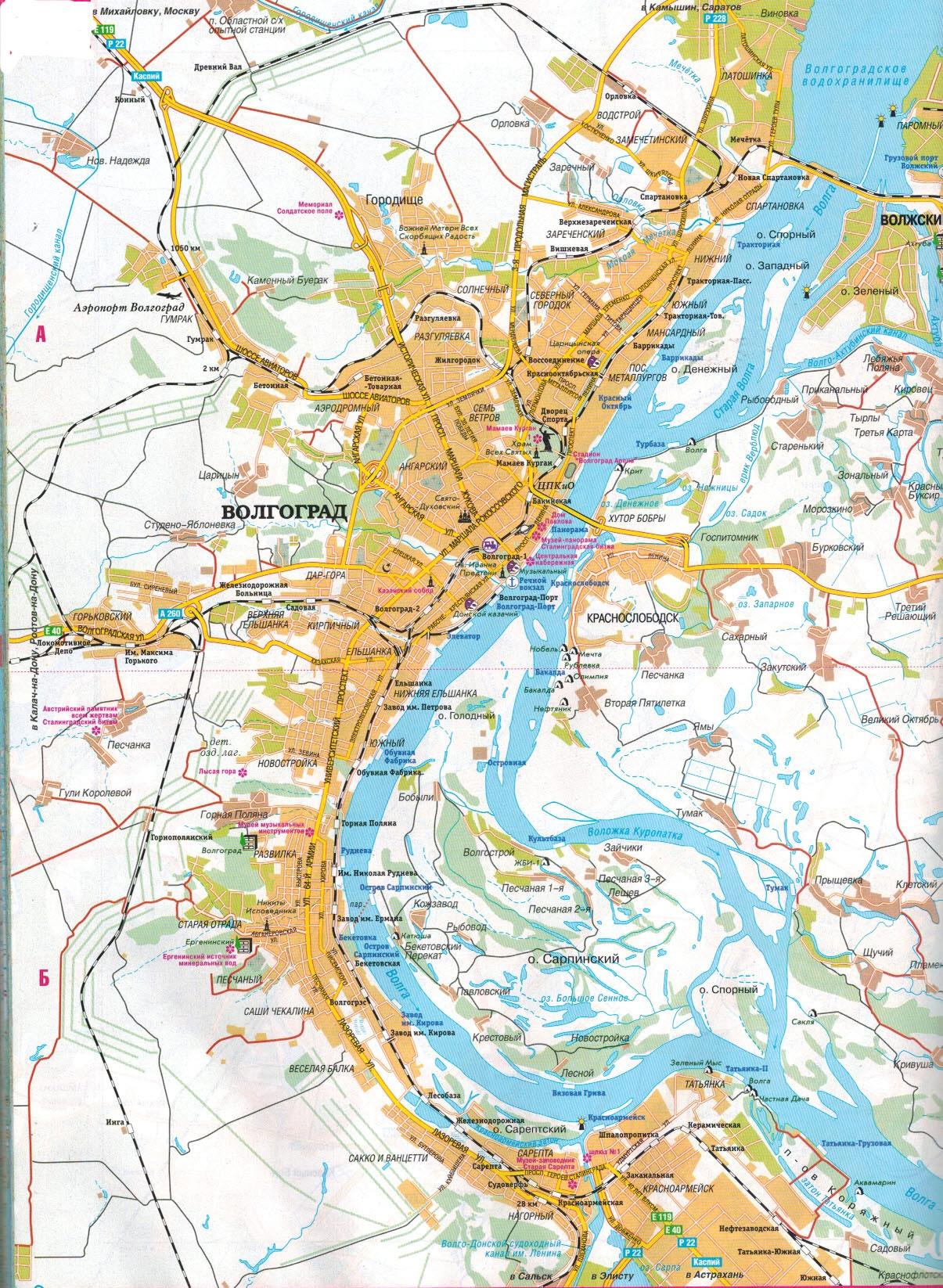 Настенная карта города Волгоград, ламинированная, р-р 0,75*1,0м