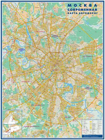 Карта автодорог* размер 1,18х1