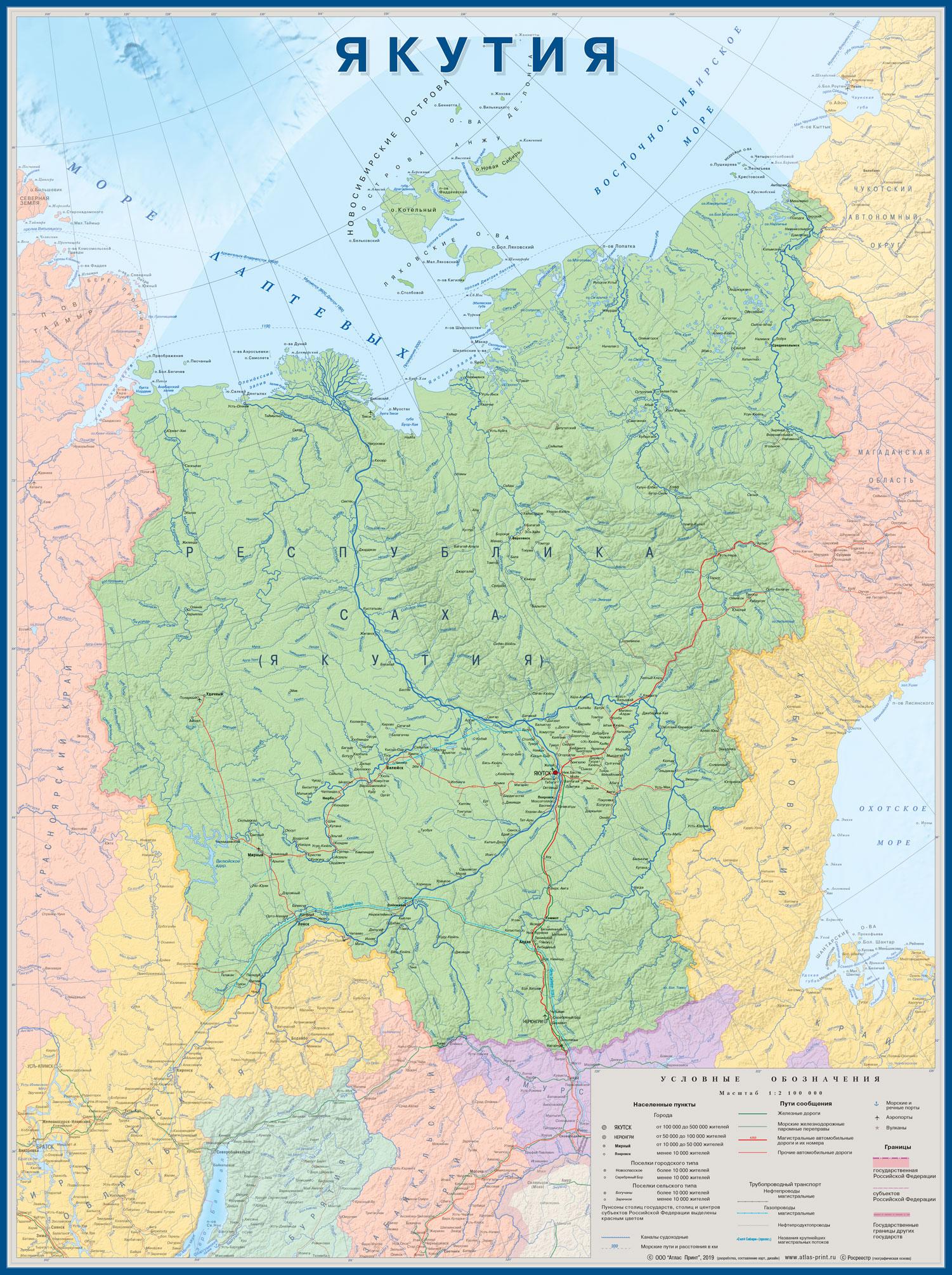 Настенная карта Якутии 1,12*1,50 м, ламинированная