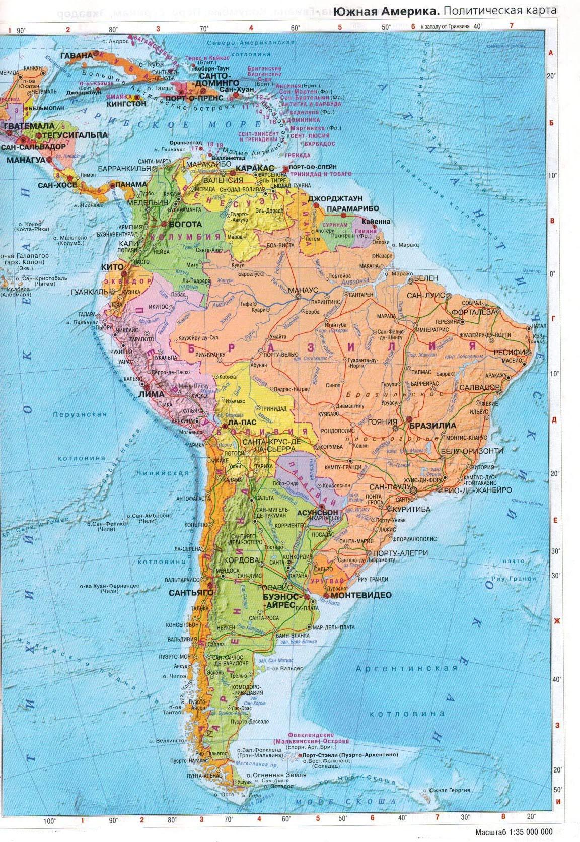 Настенная карта Южной Америки политическая ,ламинированная. р-р 0,70*1,0 м