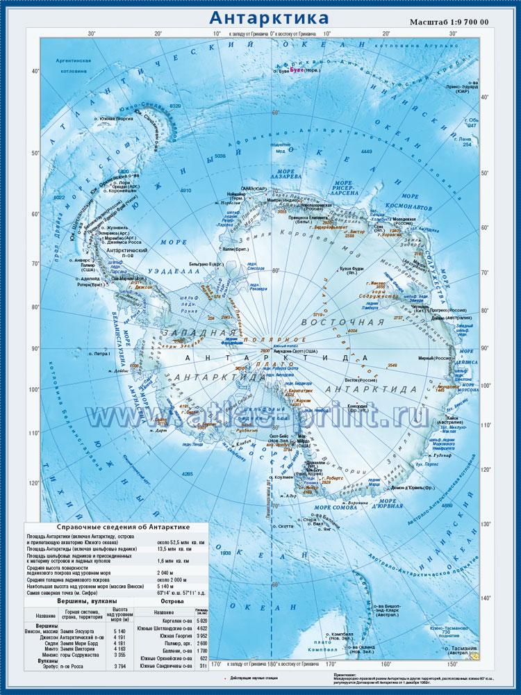Настенная карта Антарктики, ламинированная, р-р 0,75*1,0м