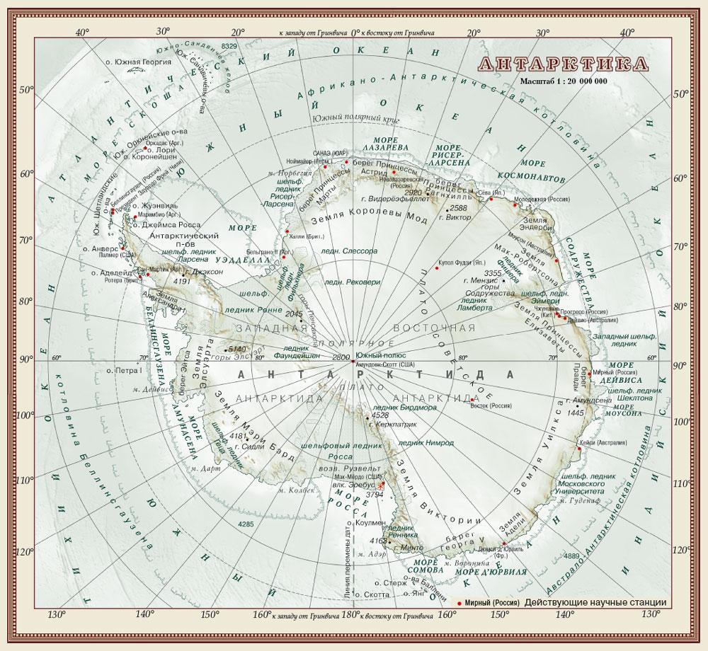 Настенная карта Антарктики (экодизайн), ламинированная, р-р 1,0*0,92 м
