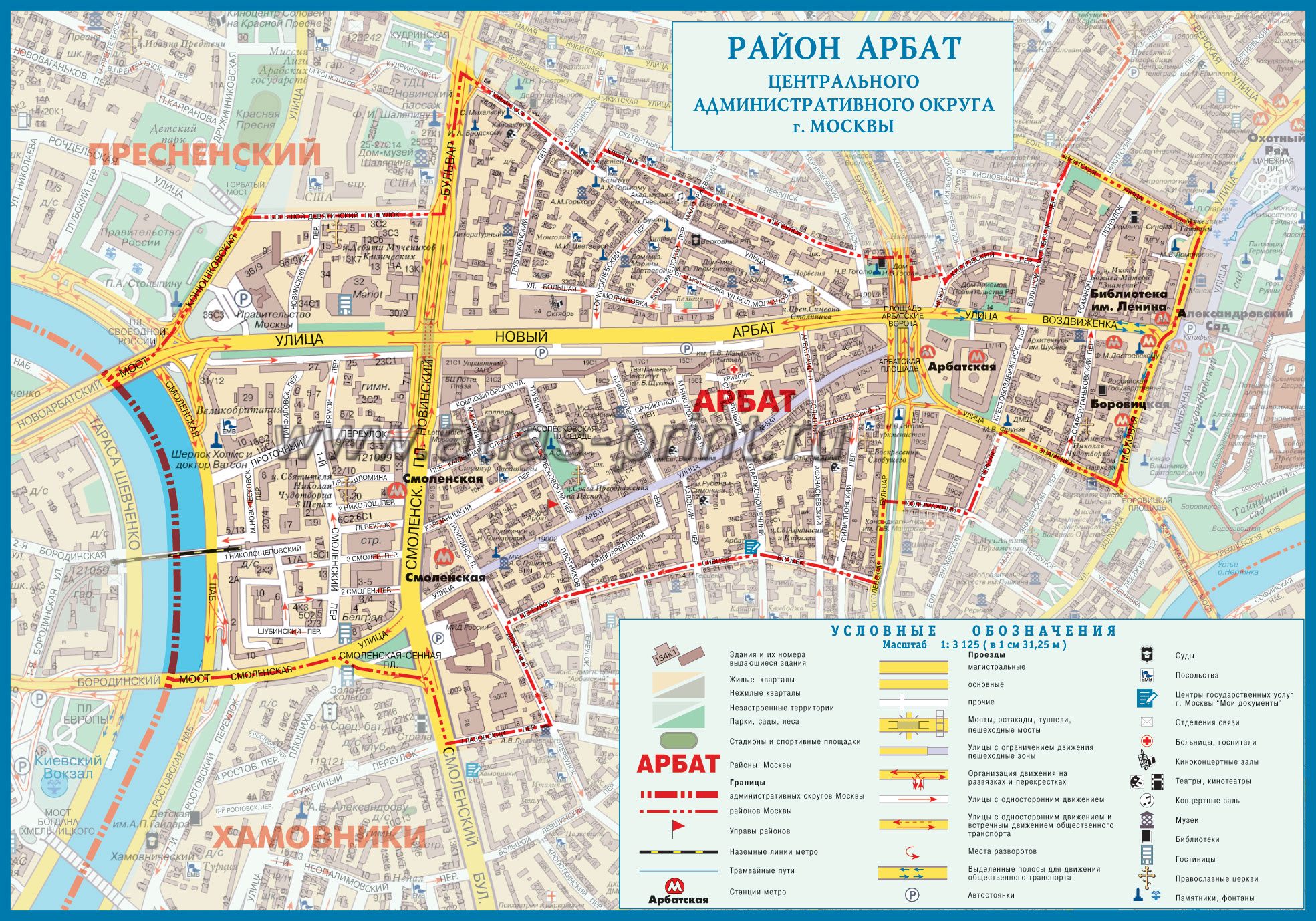 Настенная карта района Арбат г.Москвы 1,00*0,70 м, ламинированная