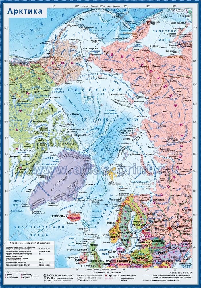 Настенная карта Арктики , ламинированная, р-р 0,70*1,0 м