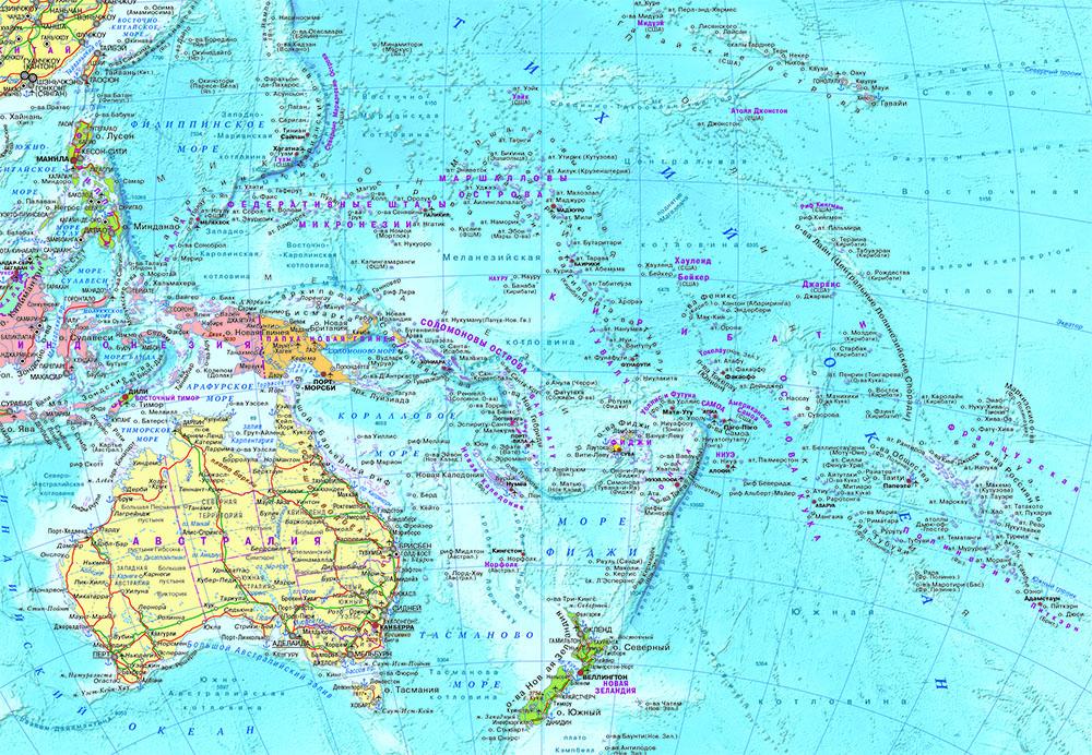 Настенная карта Австралии и Океании , ламинированная. Р-р 1,0*0,75 м