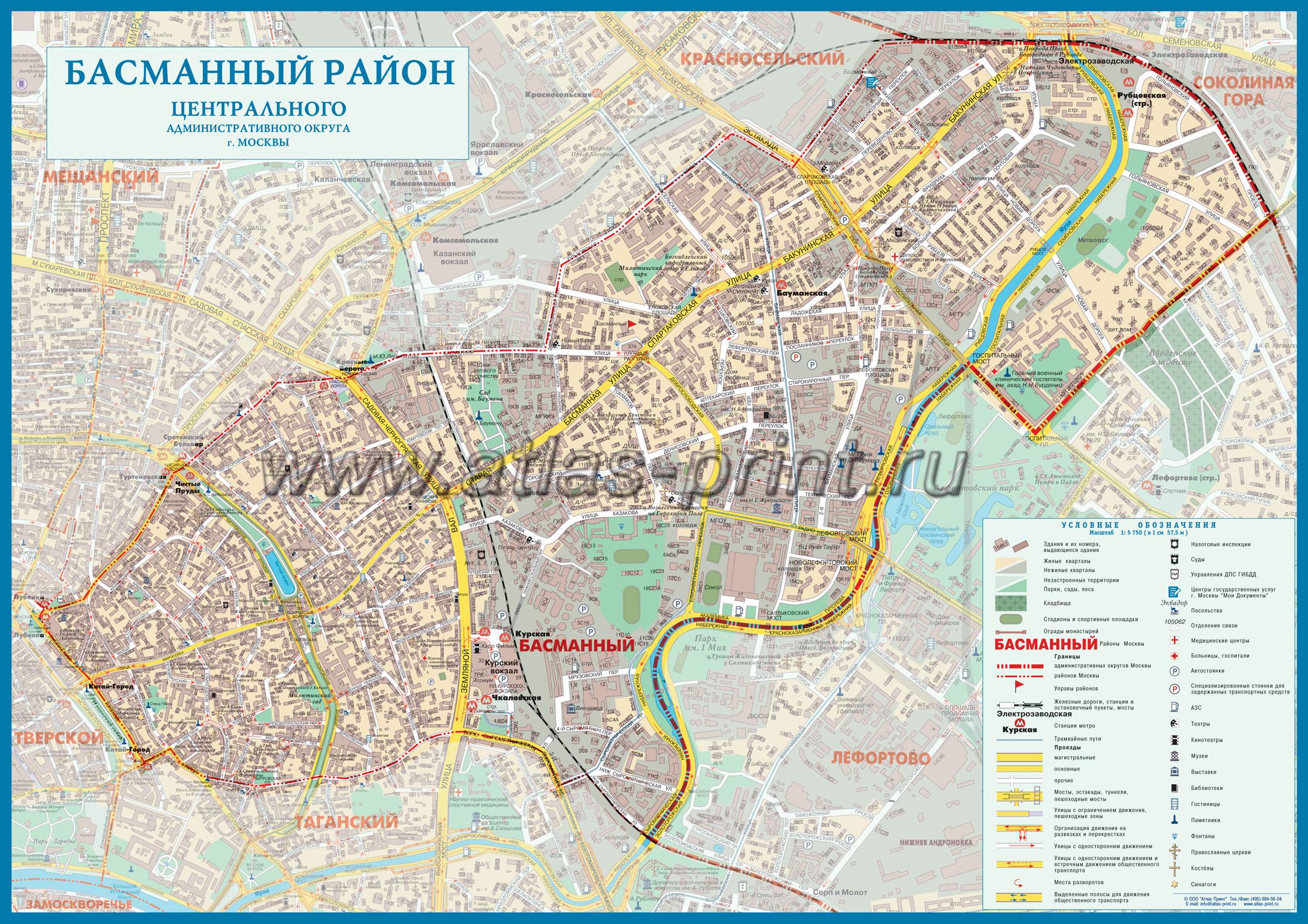 Настенная карта района Басманный г.Москвы 1,00*0,70 м, ламинированная