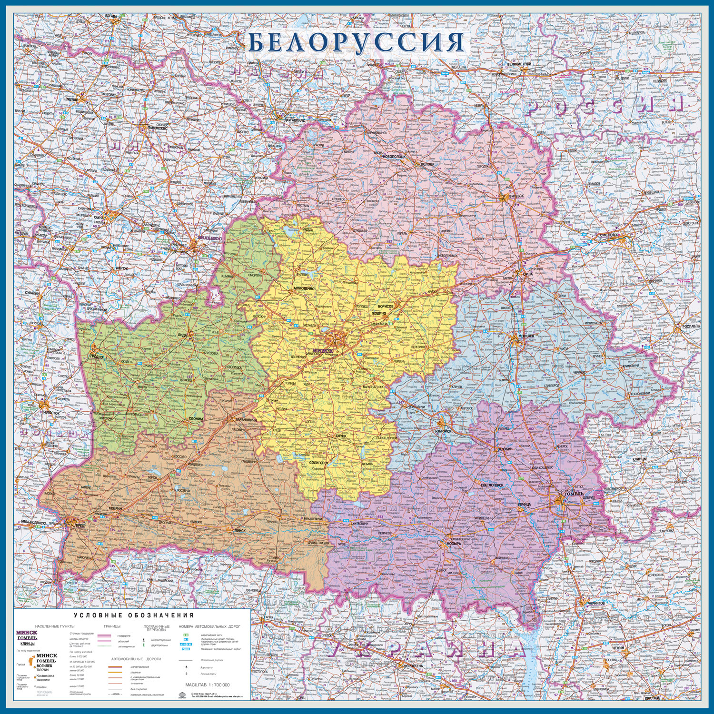Настенная политико-административная карта Белоруссии