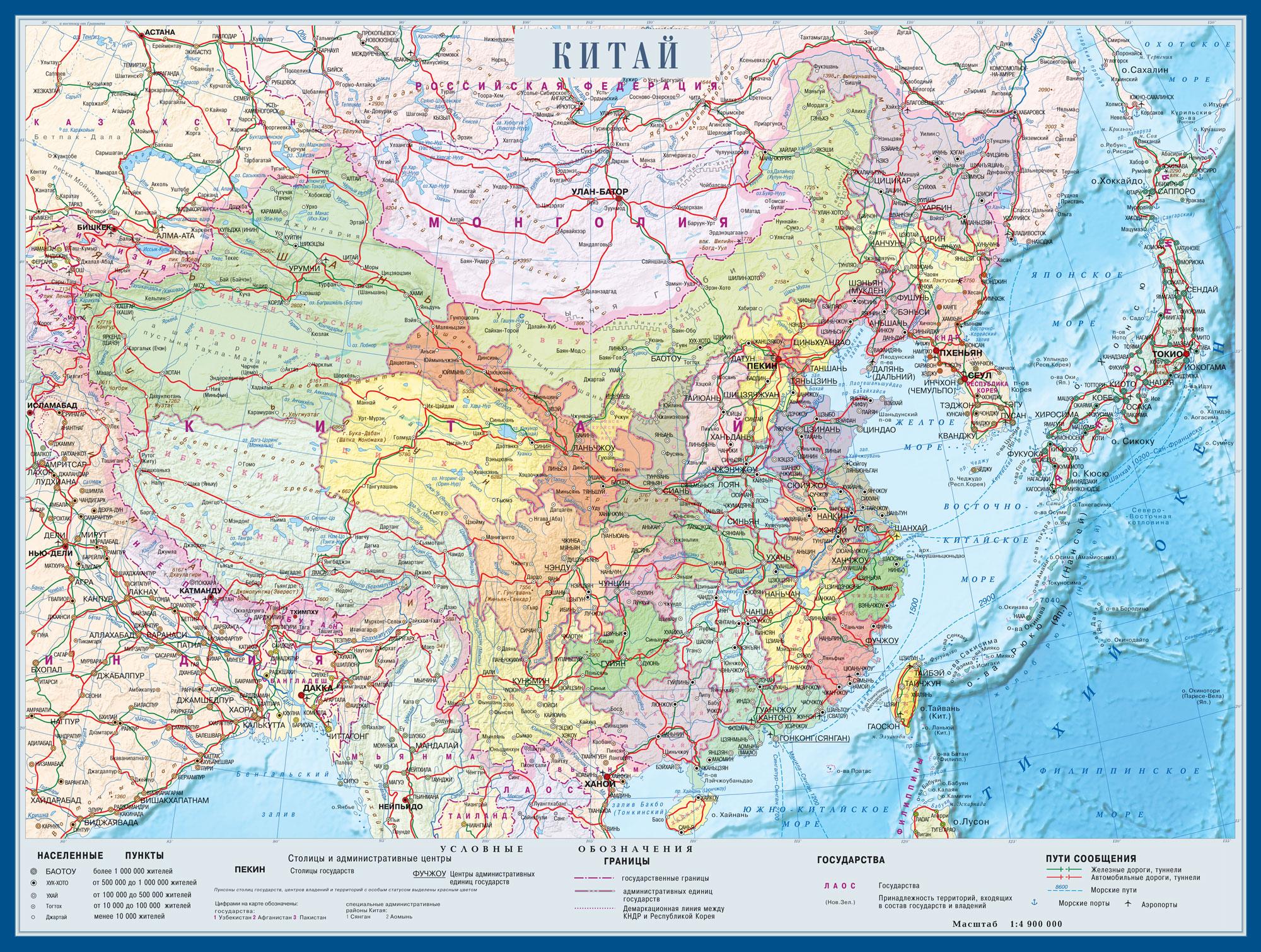 Настенная политико-административная карта Китая 1,50*1,13 м ламинированная на заказ