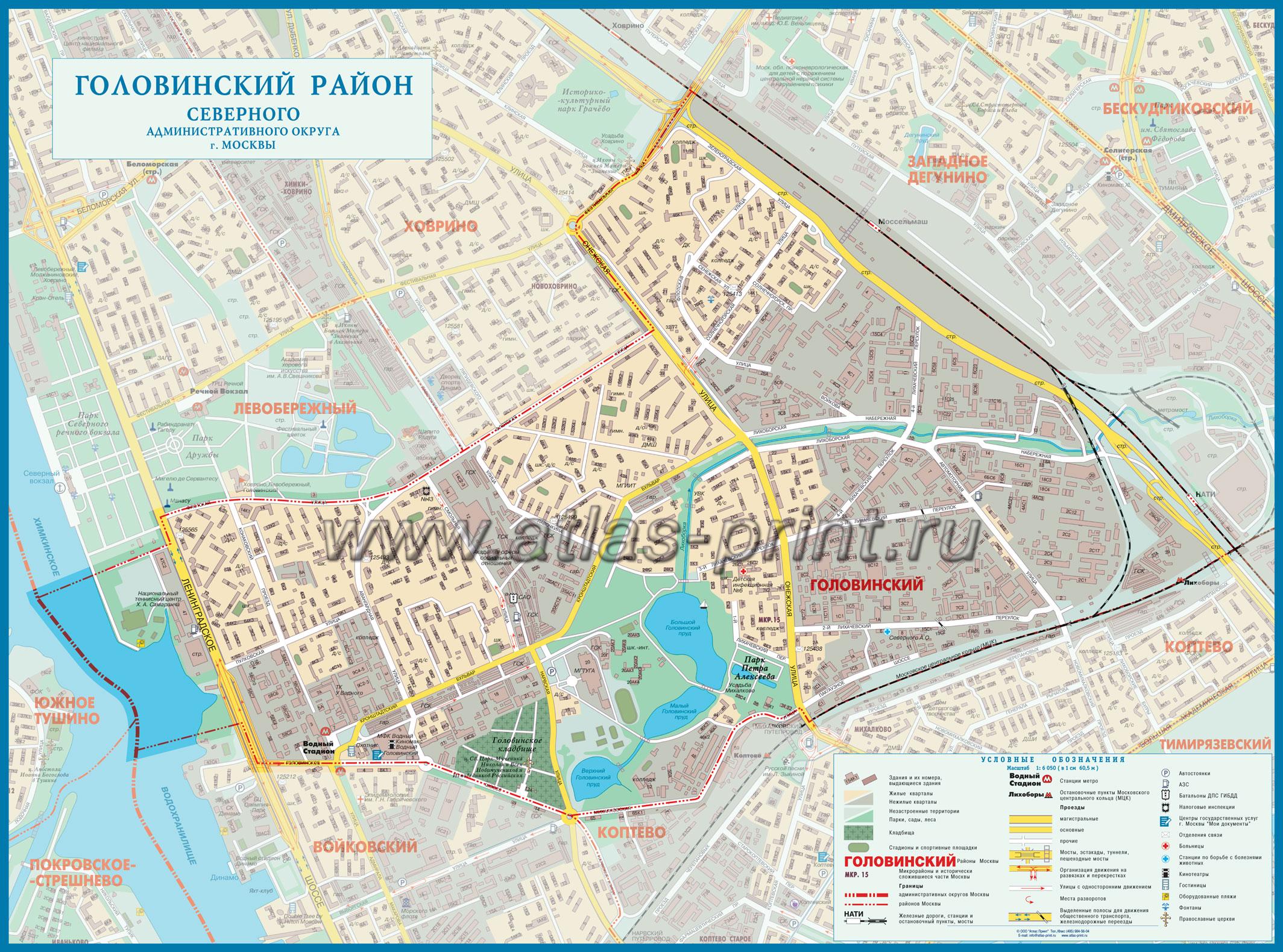 Настенная карта района Головинский г.Москвы 1,00*0,74 м, ламинированная