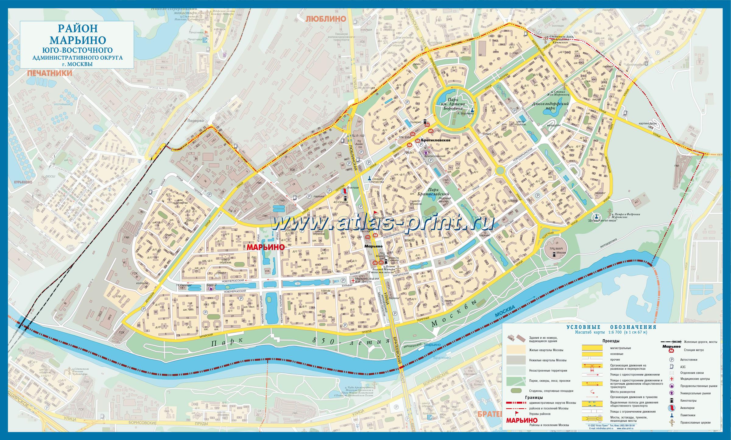 Настенная карта района МАРЬИНО (ЮВАО)  г. Москвы 1,00*0,60 м, ламинированная