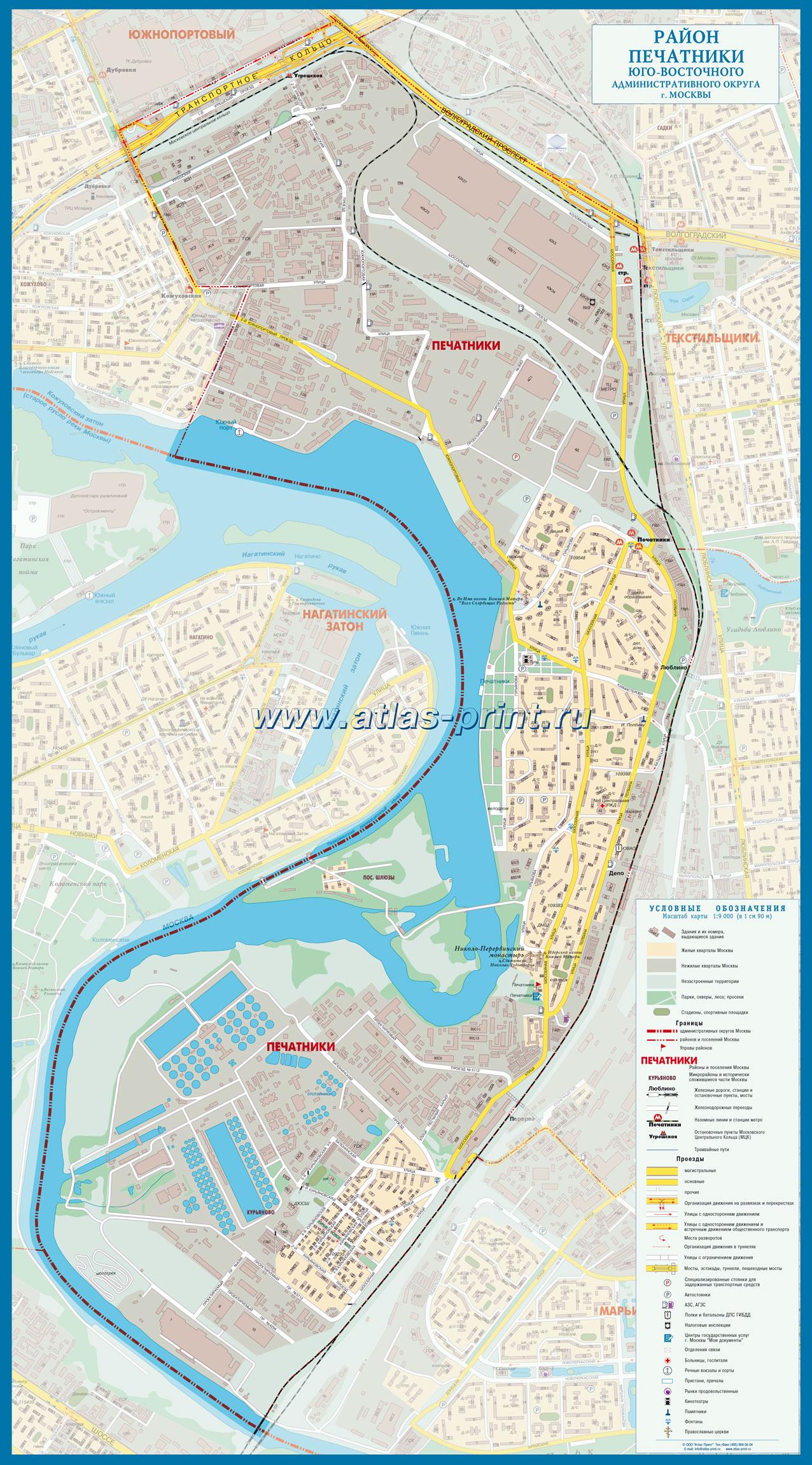 Настенная карта района ПЕЧАТНИКИ (ЮВАО)  г. Москвы 0,55*1,00 м, ламинированная