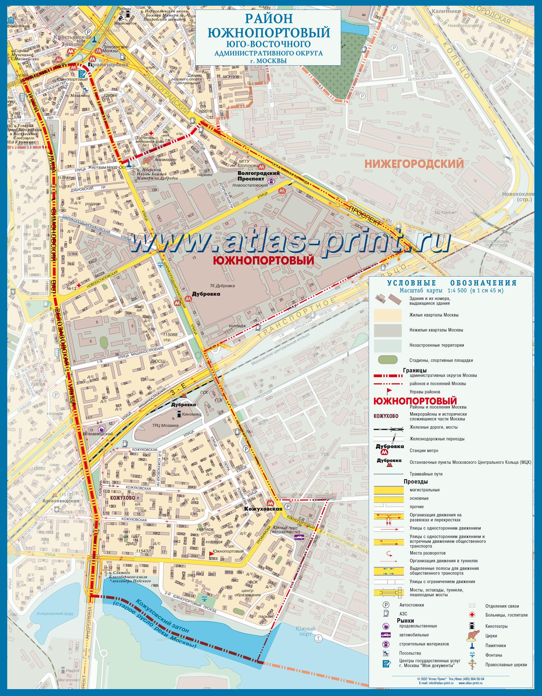 Настенная карта района ЮЖНОПОРТОВЫЙ (ЮВАО)  г. Москвы 0,78*1,00 м, ламинированная