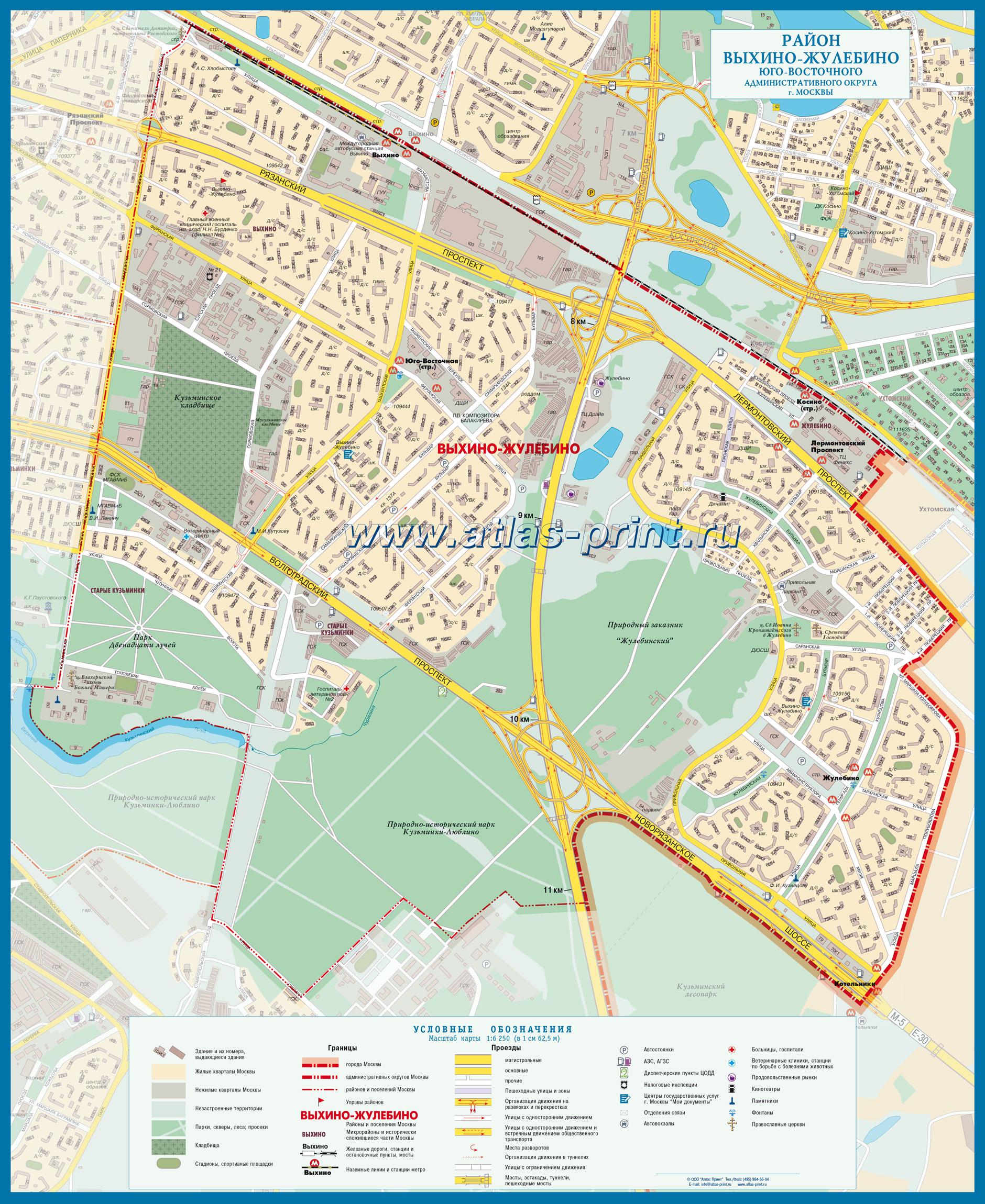 Настенная карта района ВЫХИНО-ЖУЛЕБИНО (ЮВАО)  г. Москвы 0,82*1,00 м, ламинированная