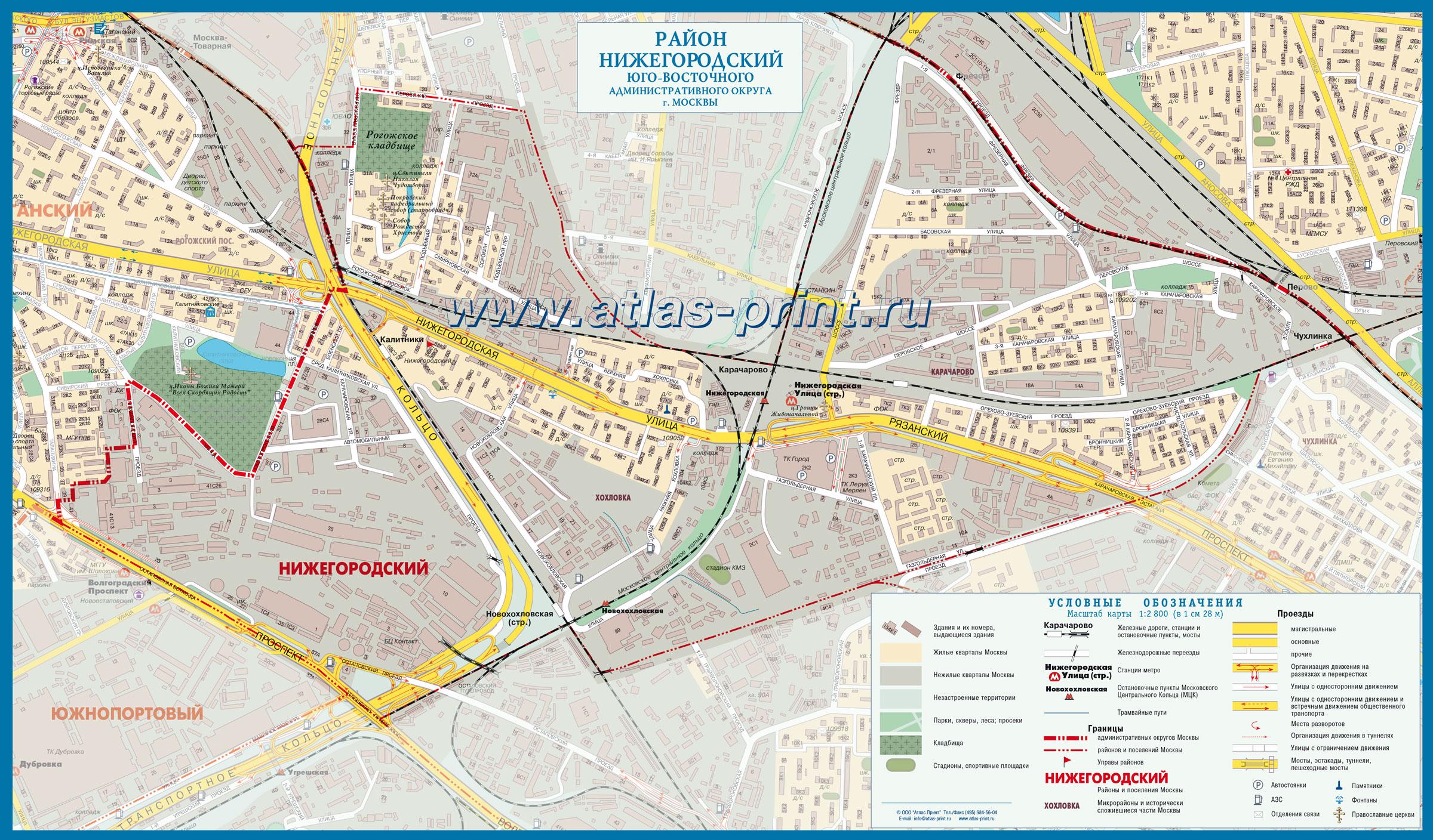 Настенная карта района НИЖЕГОРОДСКИЙ (ЮВАО)  г. Москвы 1,00*0,58м, ламинированная