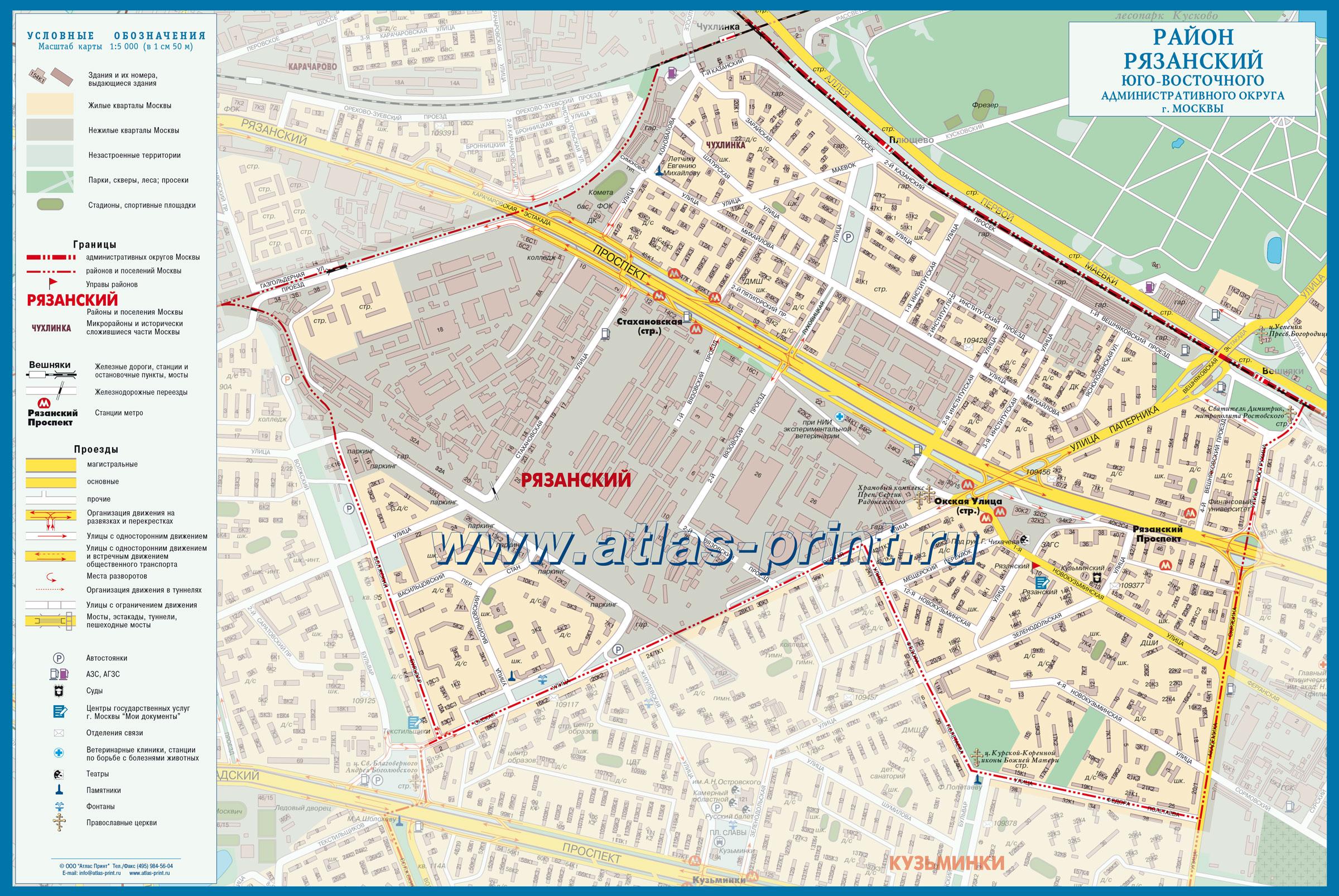 Настенная карта района РЯЗАНСКИЙ (ЮВАО)  г. Москвы 1,00*0,67 м, ламинированная