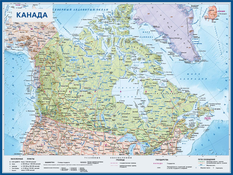 Настенная карта Канады, ламинированная. Р-р 1,0*0,75 м