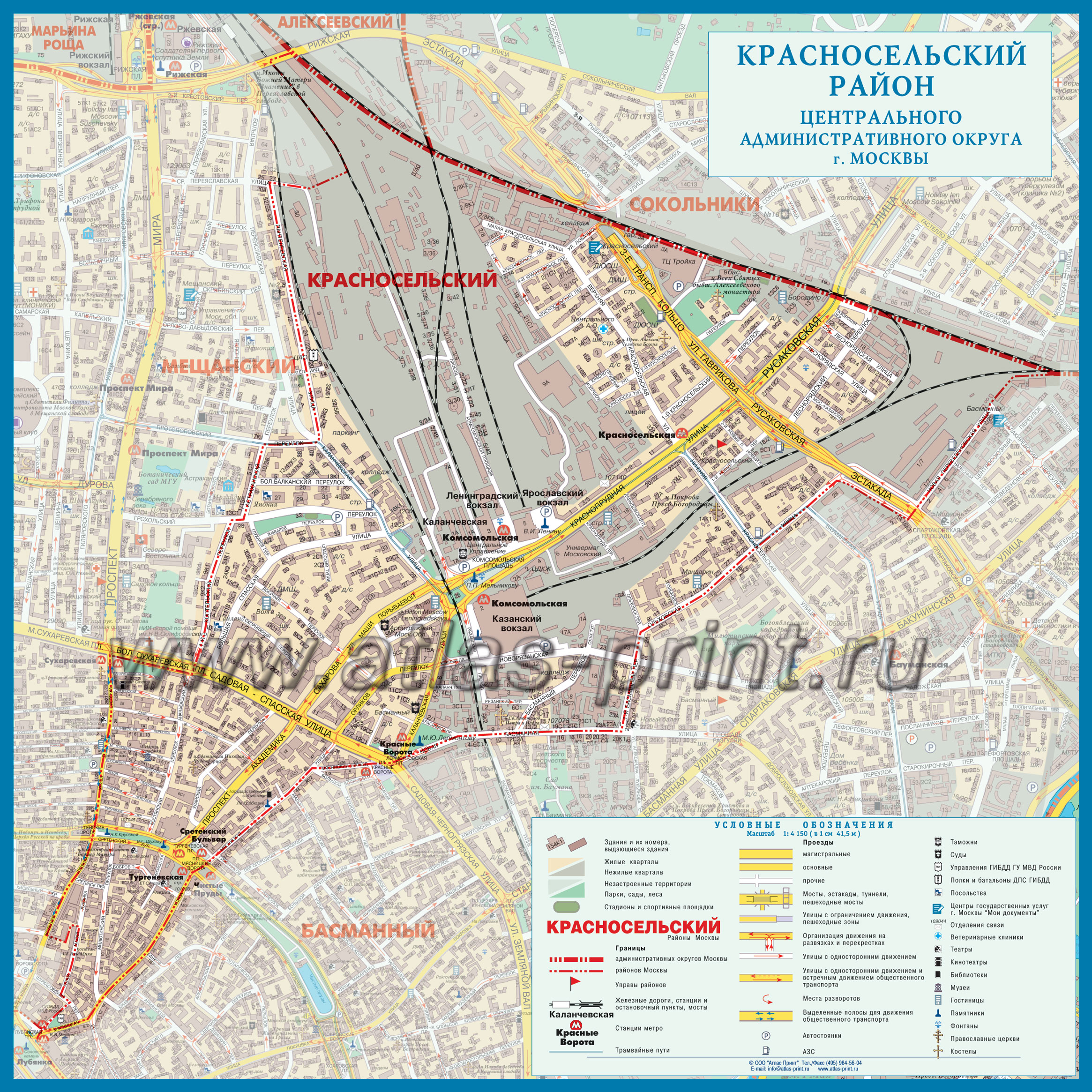 Настенная карта района Красносельский г.Москвы 1,00*1,00 м, ламинированная