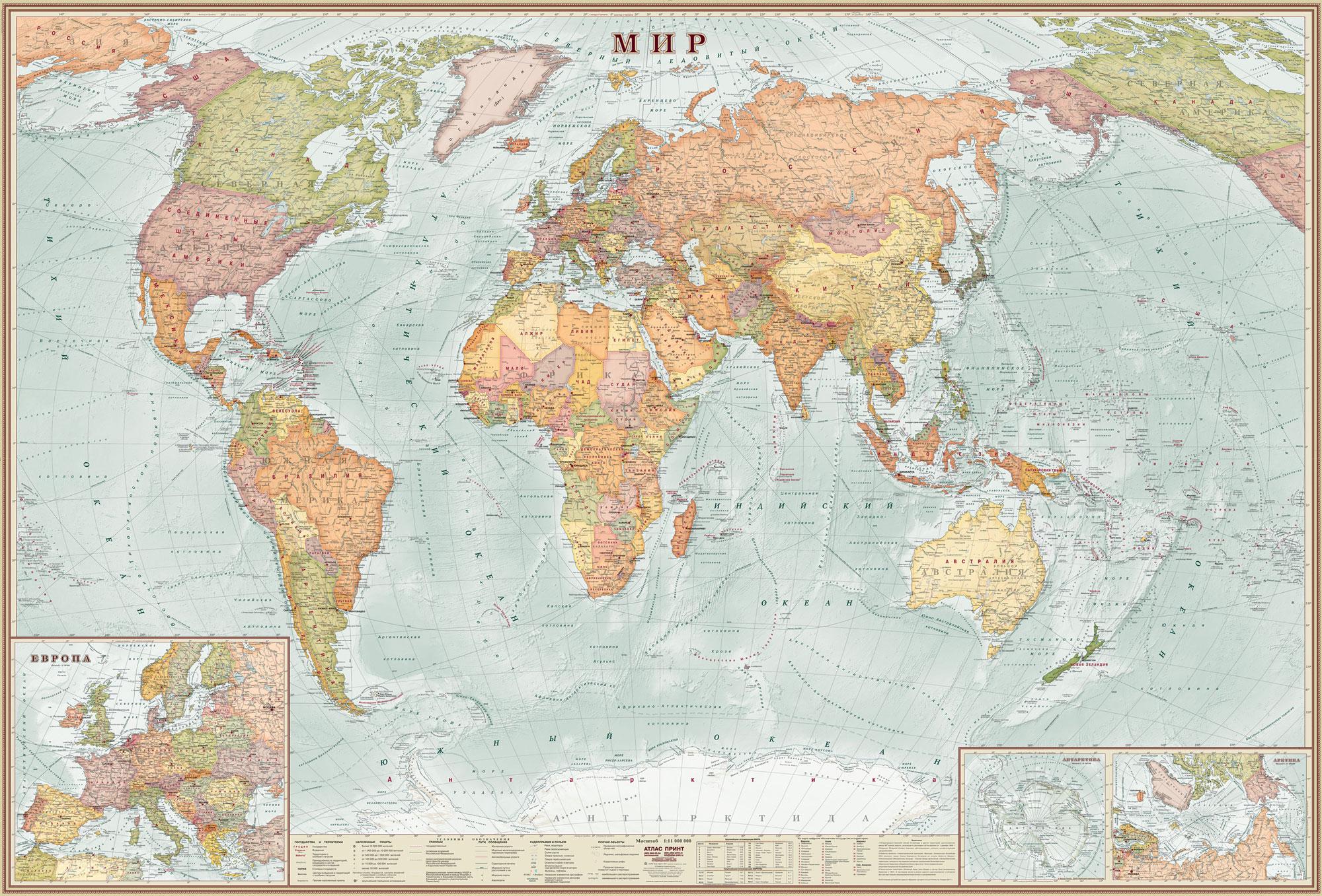 """Большая настенная политическая карта мира. Экодизайн. """"Мир"""" 3,13*2,12 м. Матовая ламинация. Фотообои."""