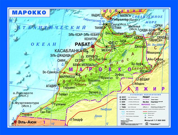 Настенная карта Марокко политическая, ламинированная, р-р 1,0*0,75 м