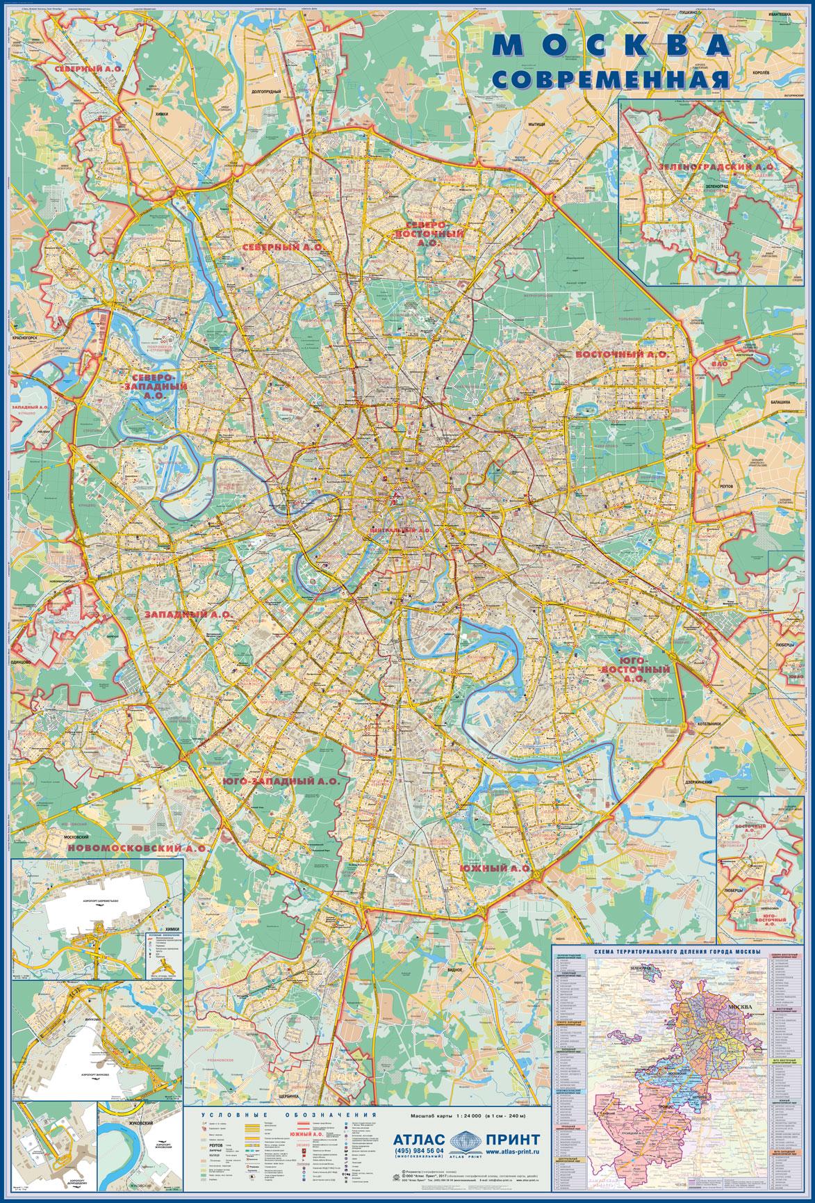 Настенная карта Москвы *Москва современная* размер 1,50*2,01 м