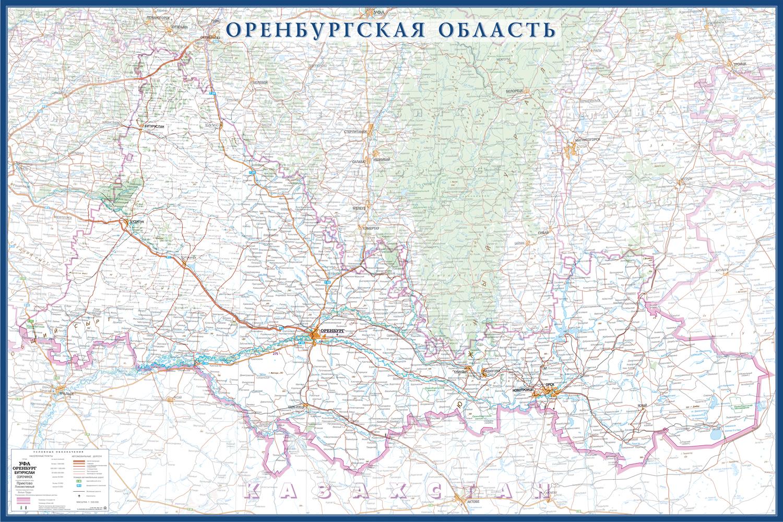 Настенная карта Оренбургской области 1,5 х 1,0 м на заказ