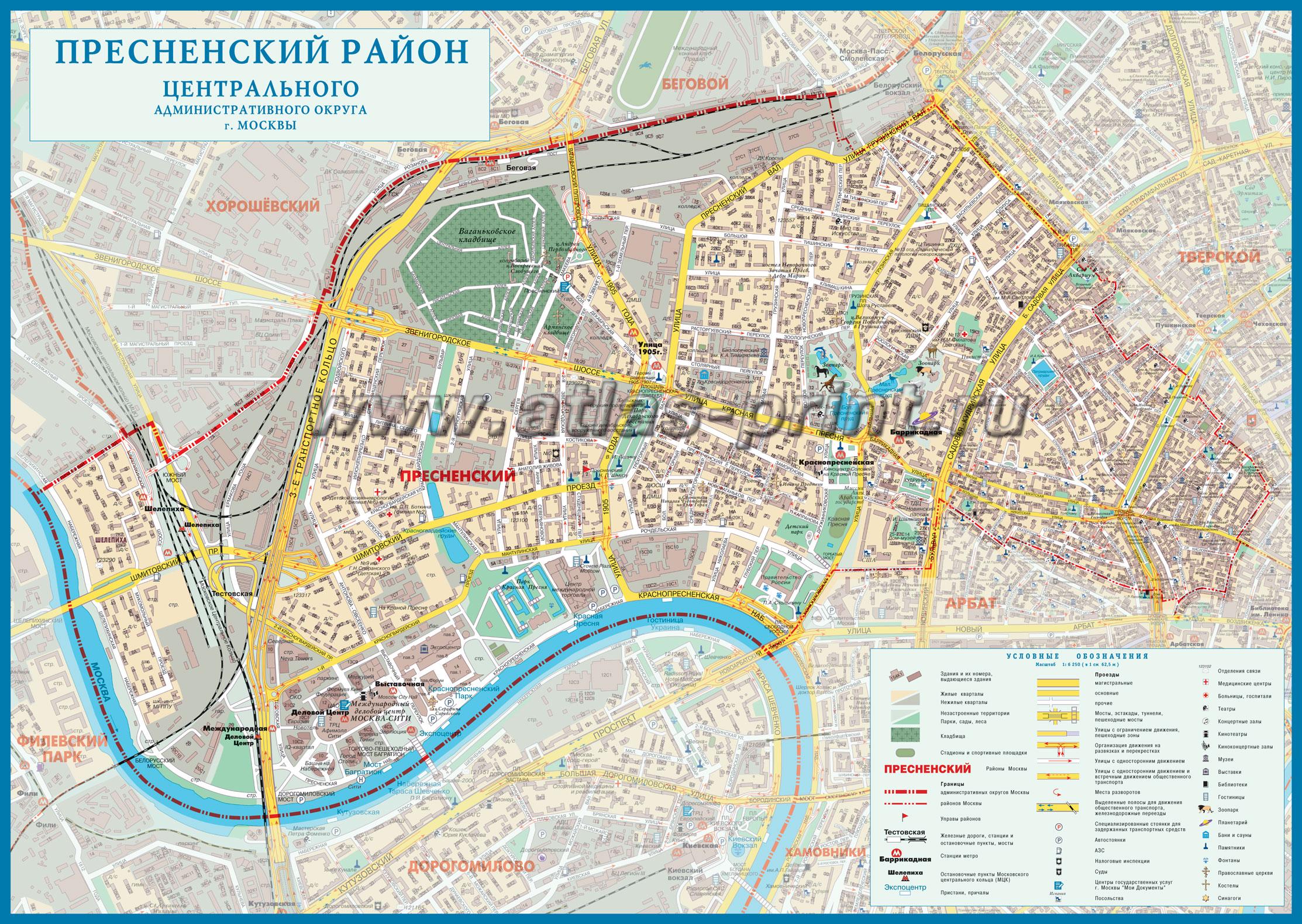 Настенная карта района Пресненский г.Москвы 1,00*0,71м, ламинированная