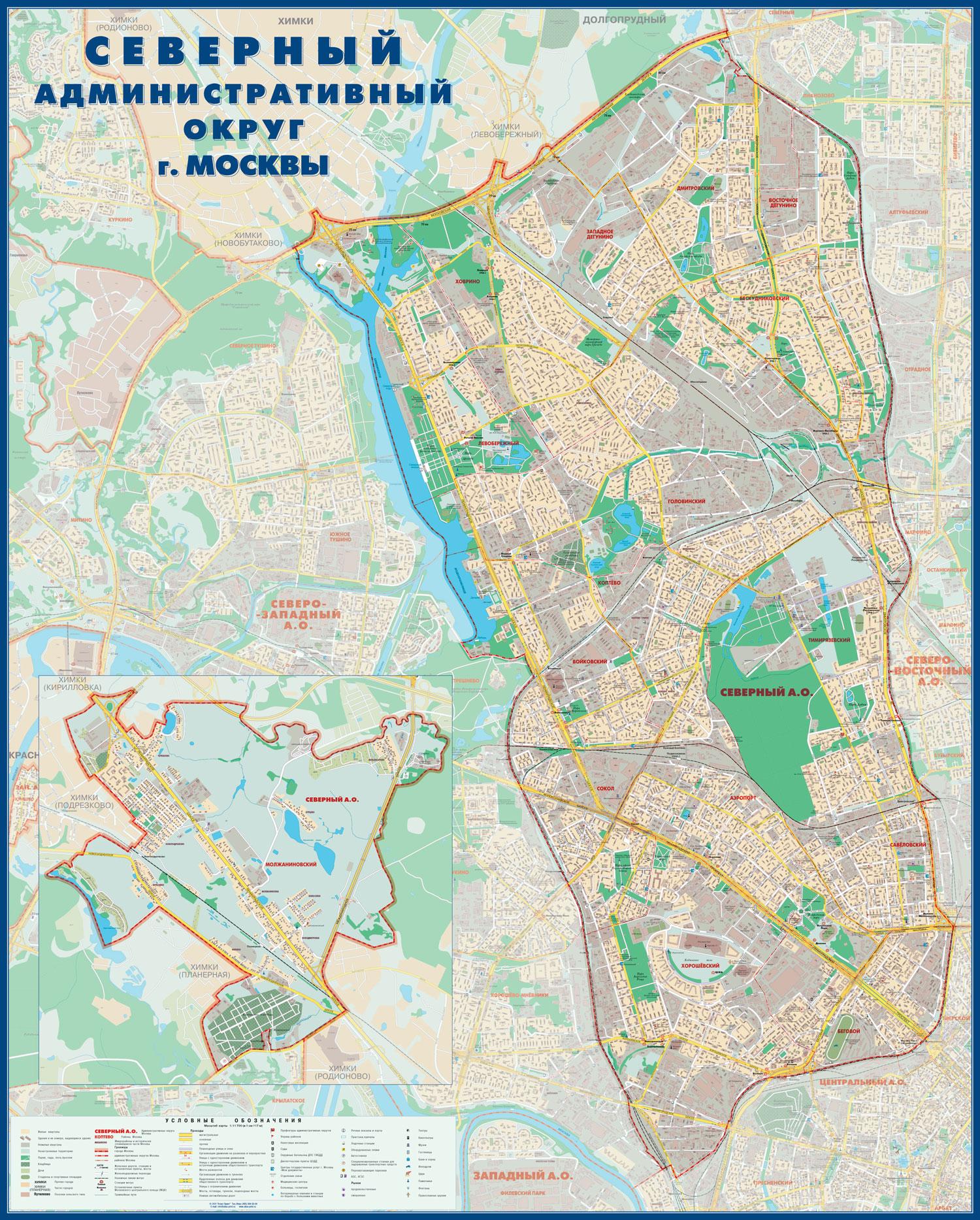 Настенная карта Северного административного округа Москвы. САО  размер 1,20х1,50 м. выполняется  на заказ