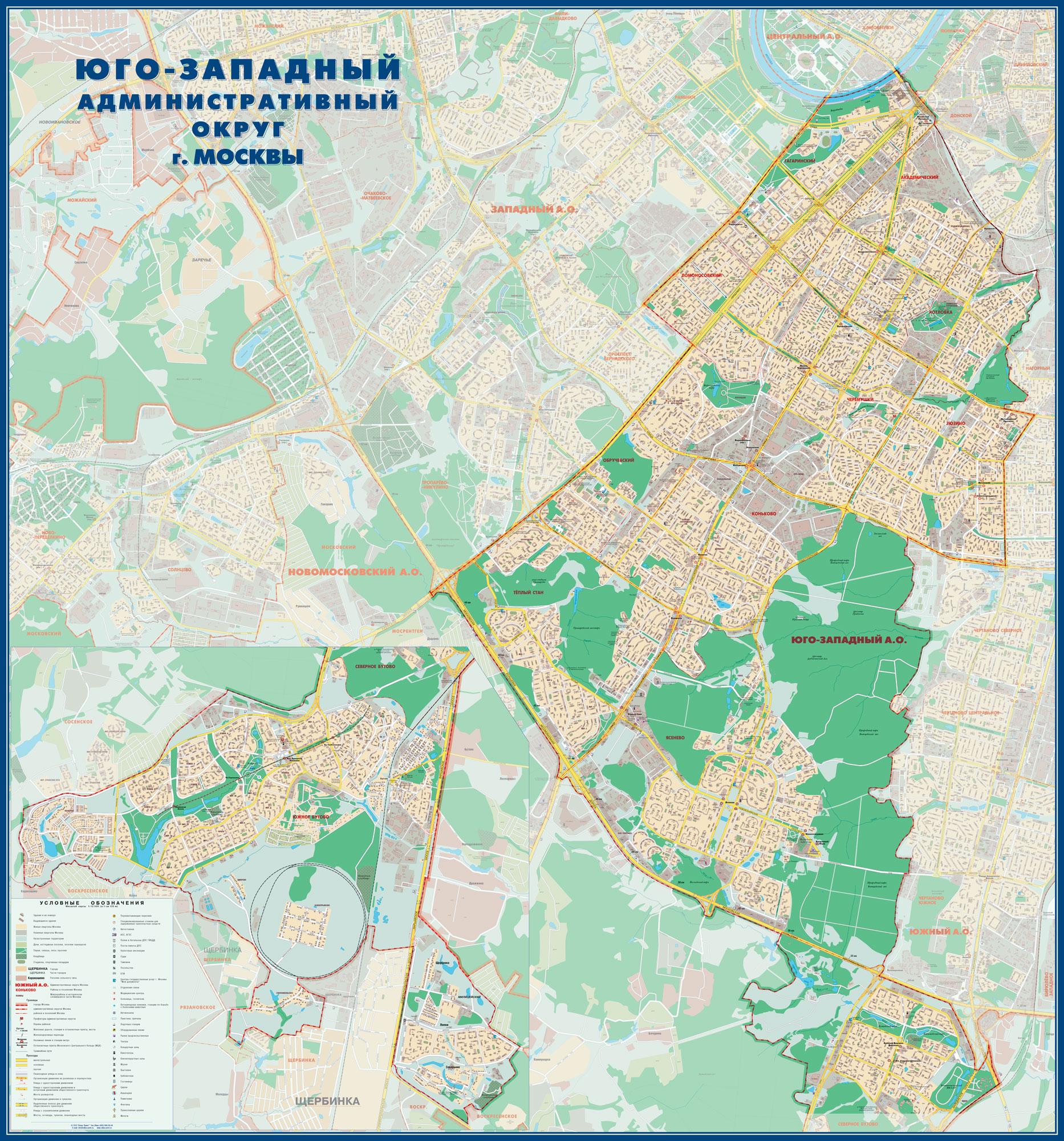 Настенная карта Юго-Западного административного округа Москвы. ЮЗАО размер 1,40х1,50 м. выполняется на заказ