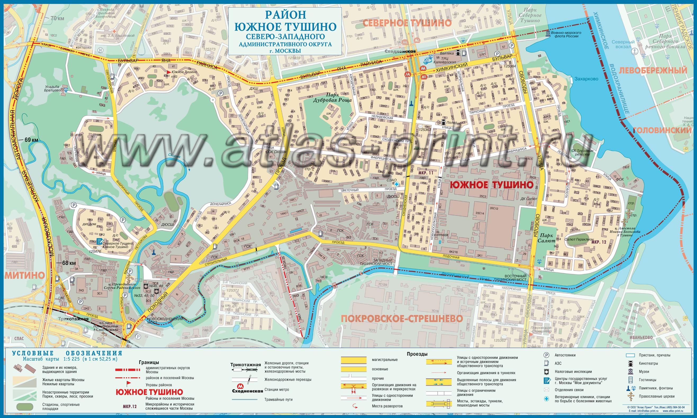 Настенная карта района Южное Тушино г.Москвы 1,00*0,60 м, ламинированная