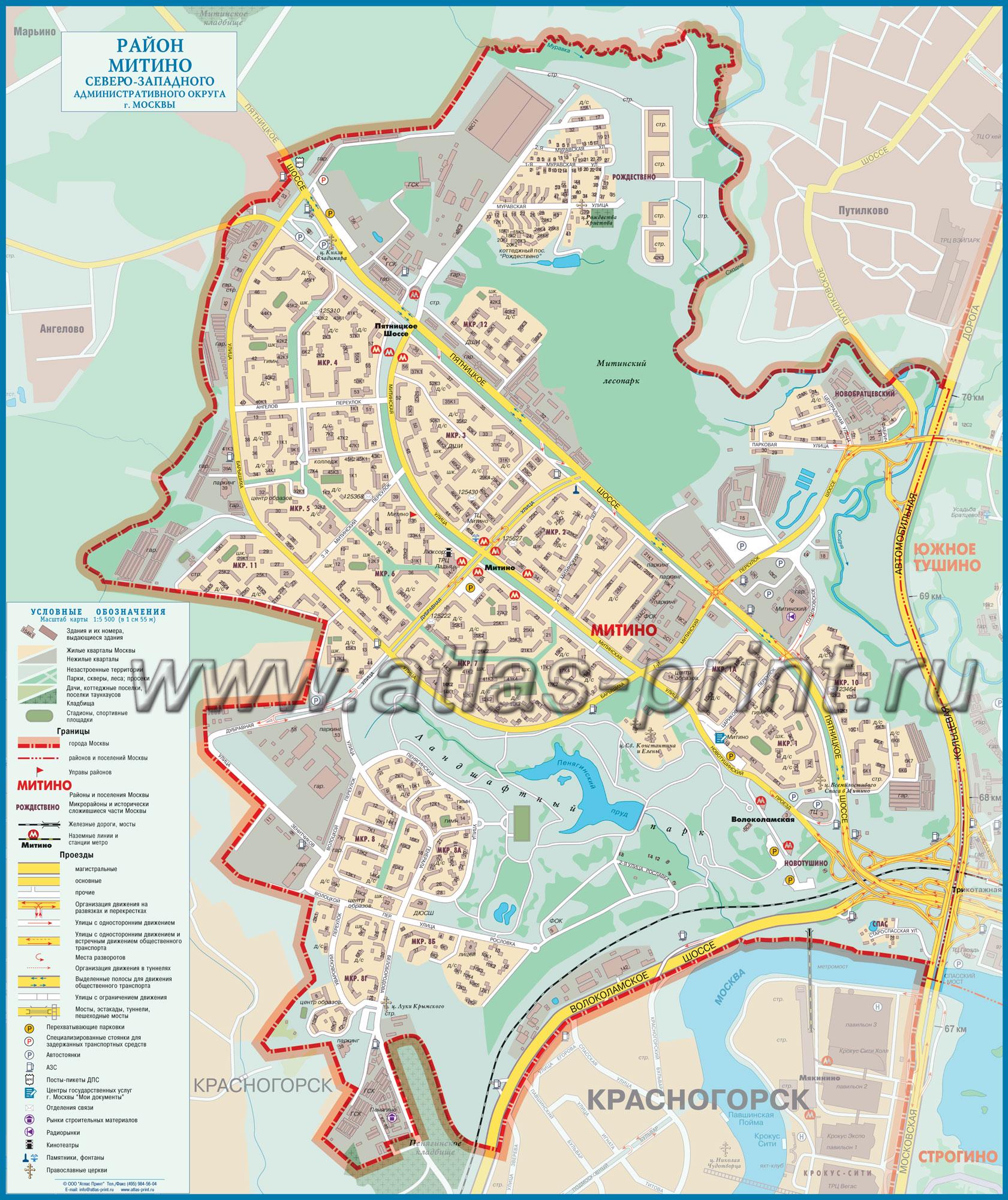 Настенная карта района Митино г. Москвы 0,84*1,00 м, ламинированная